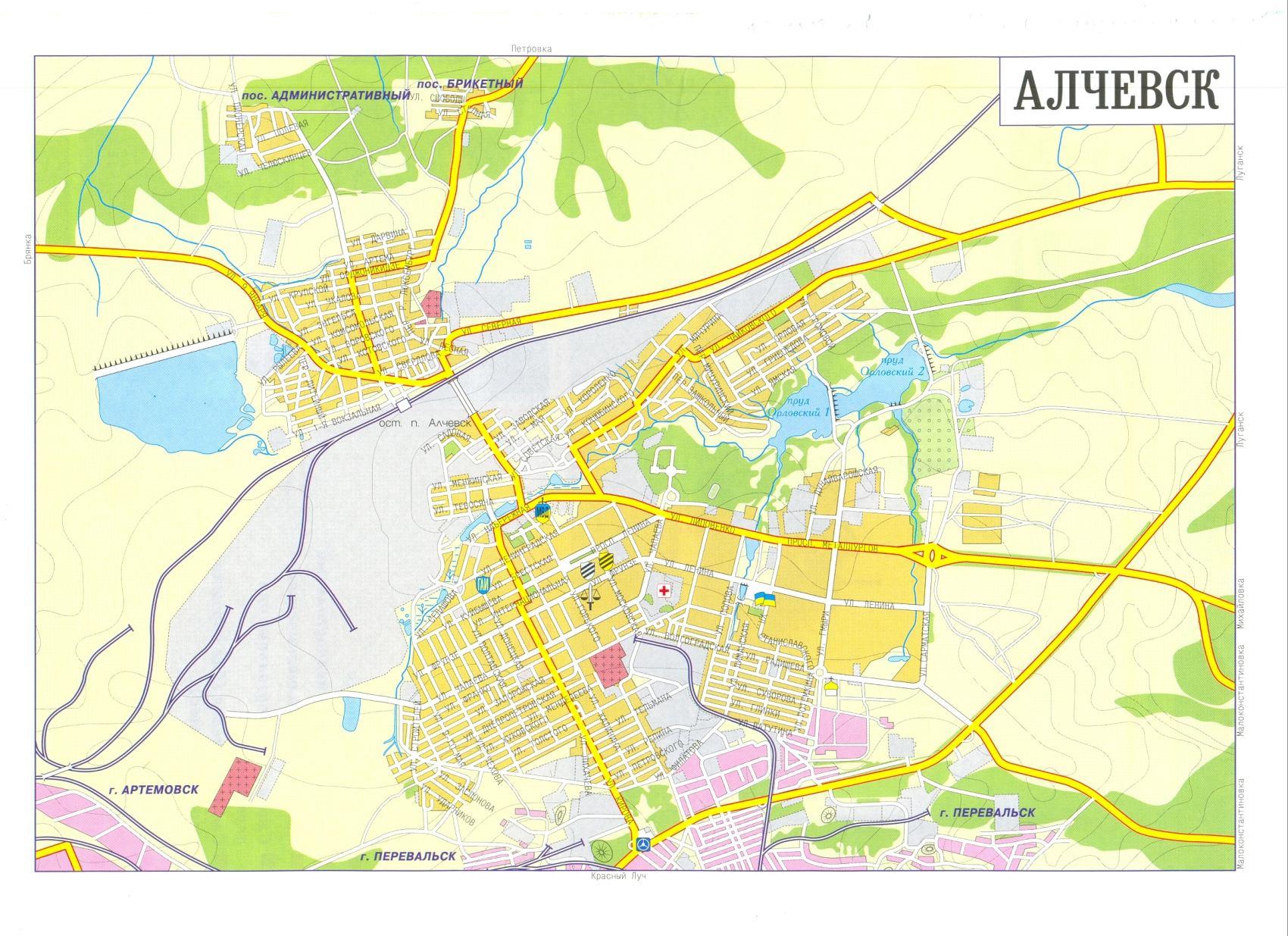 Карта города Алчевск