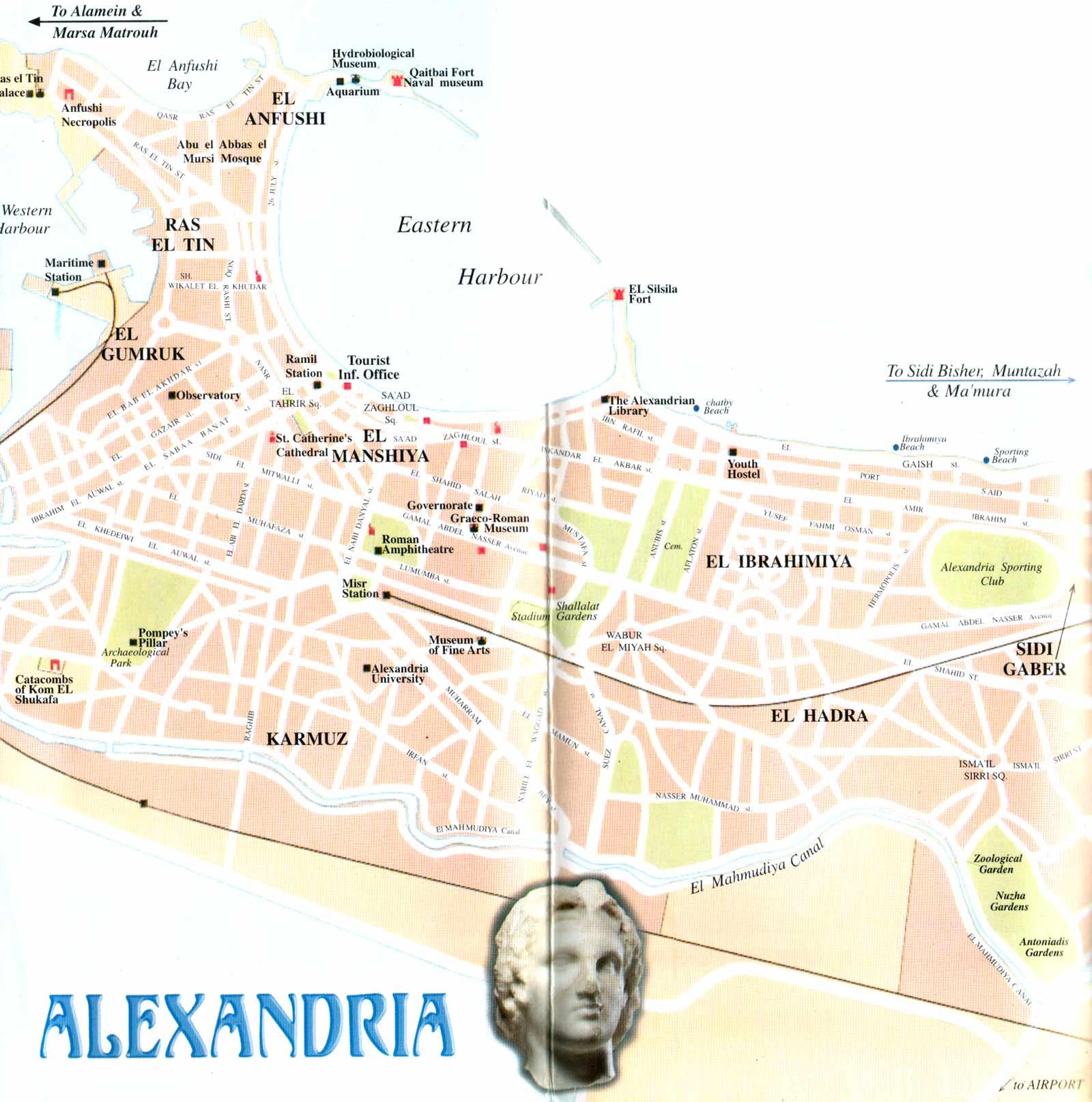 Карта города Александрия
