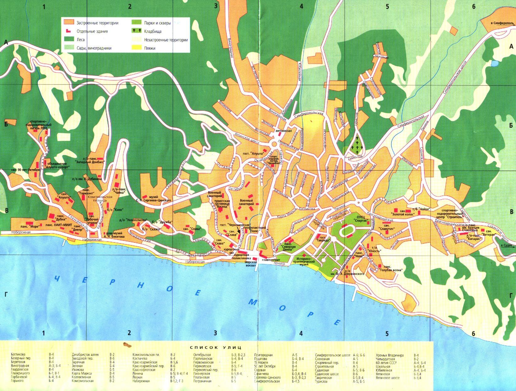 Карта города Алушта