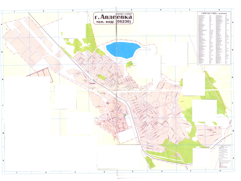 Карта города Авдеевка
