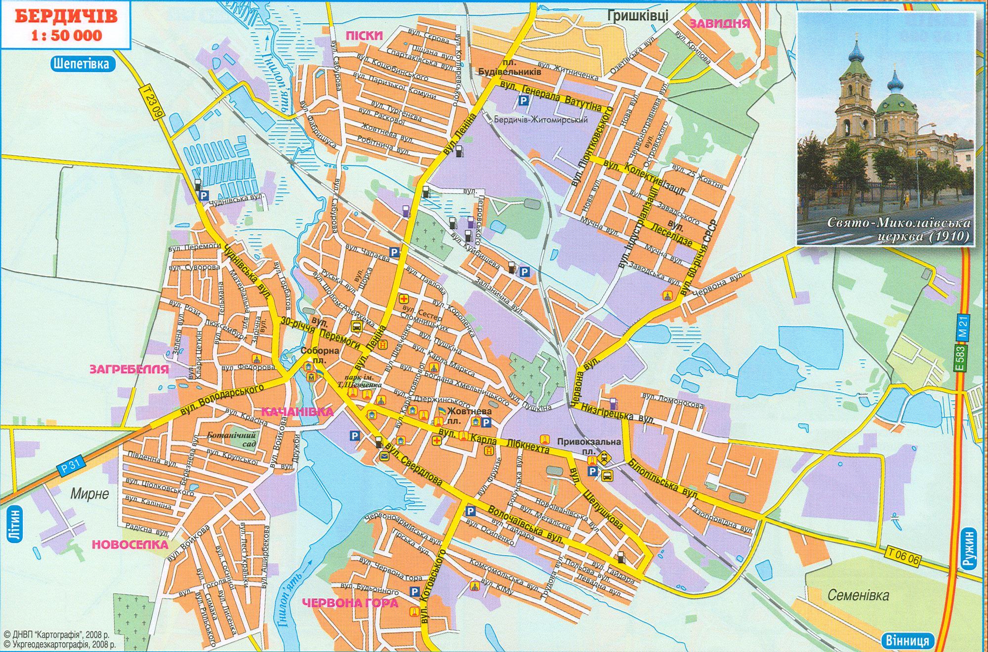 Карта города Бердичев