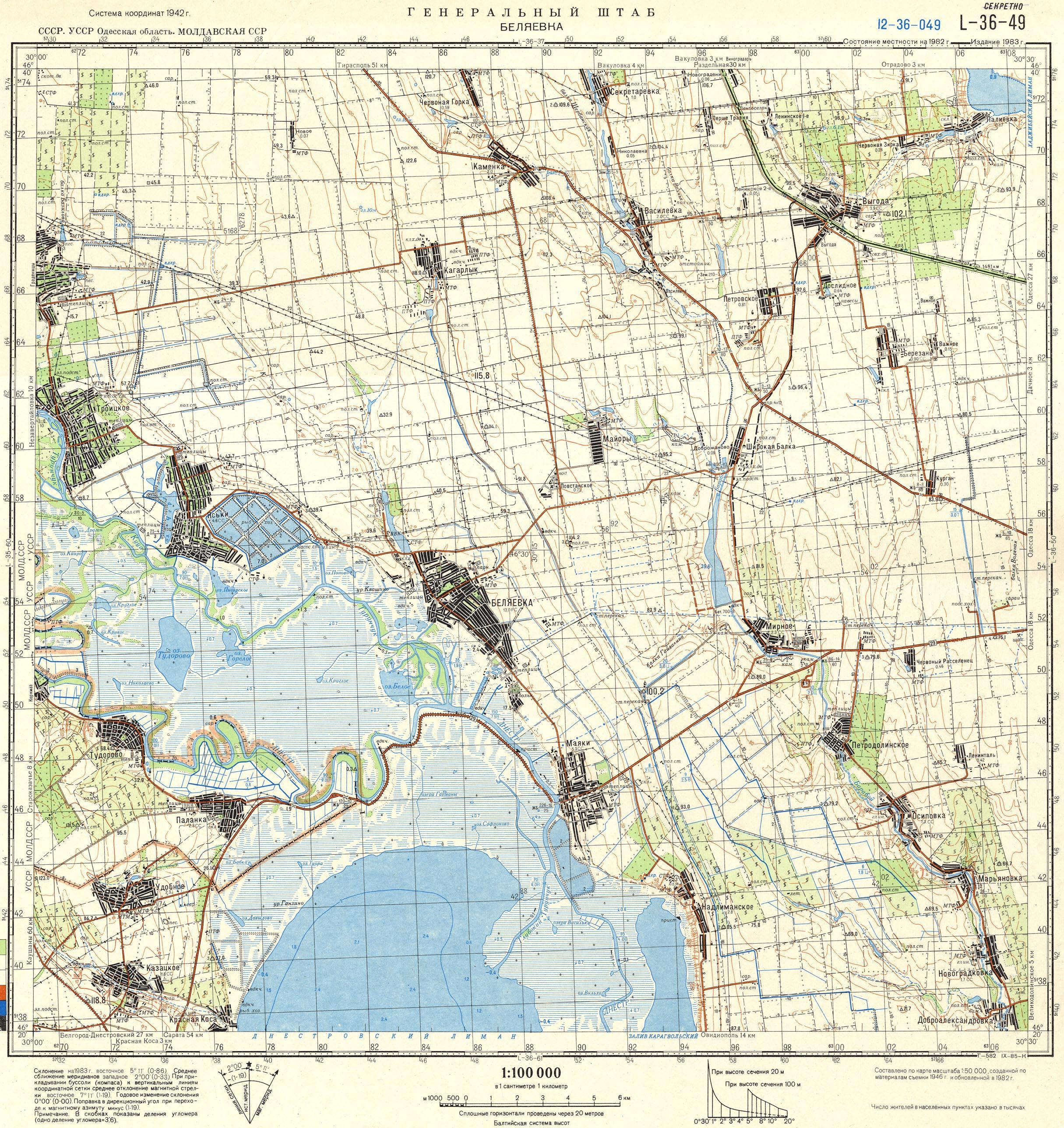 Карта города Беляевка