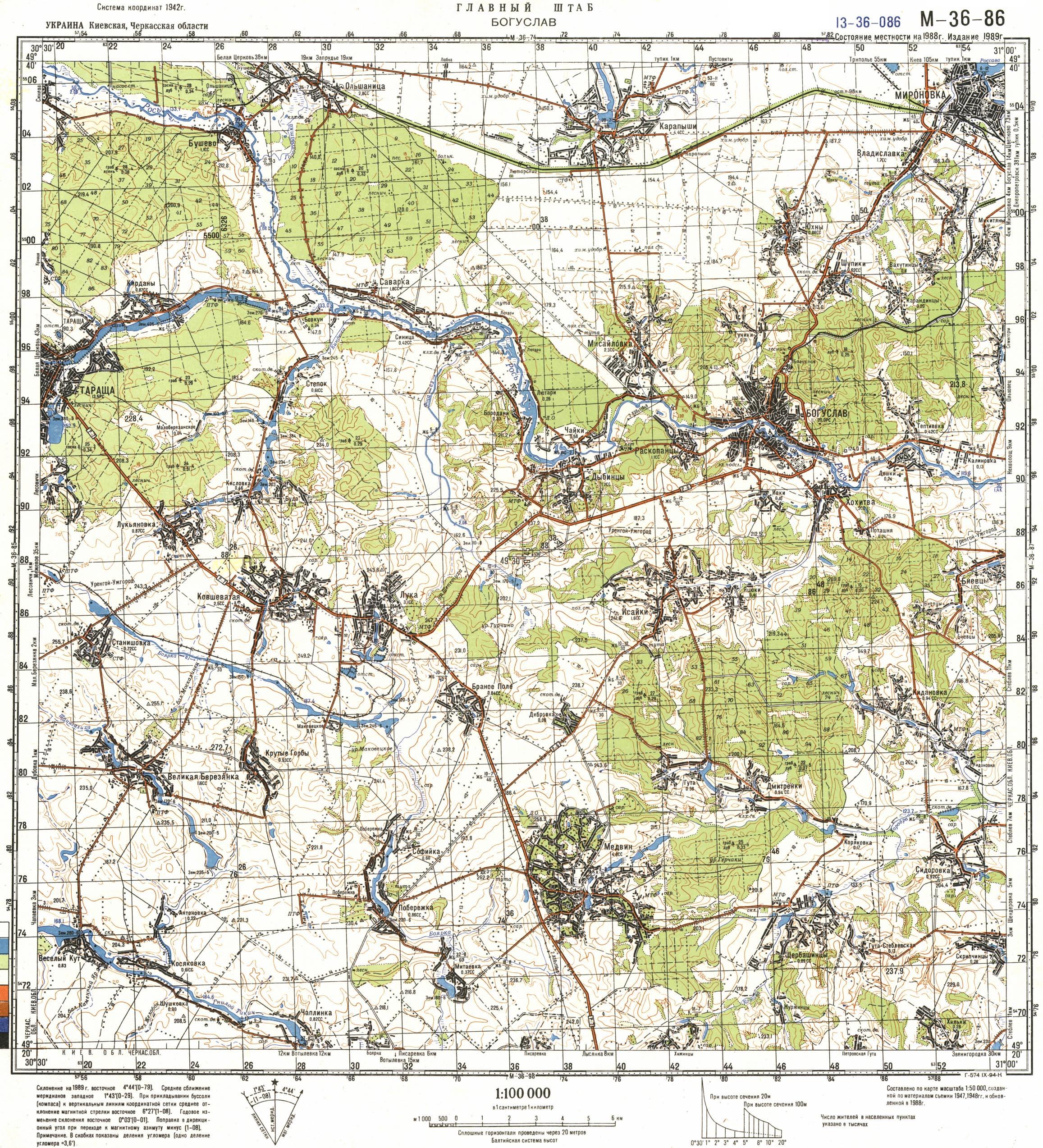 Карта города Богуслав