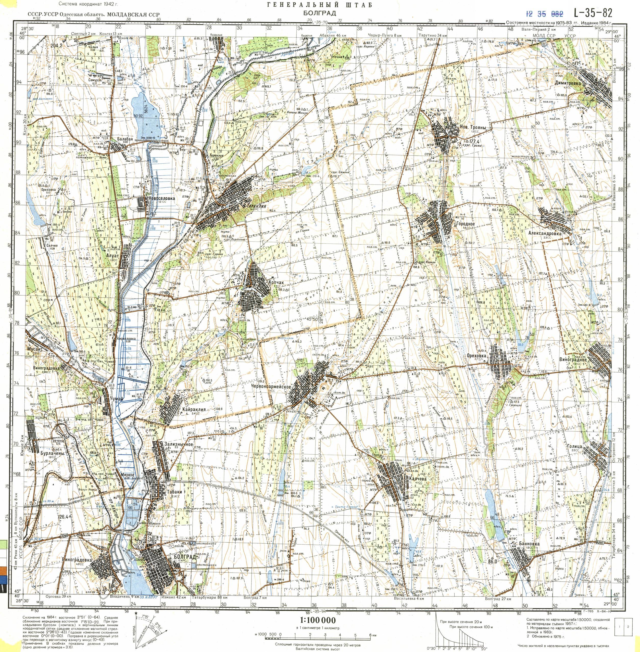 Карта города Болград