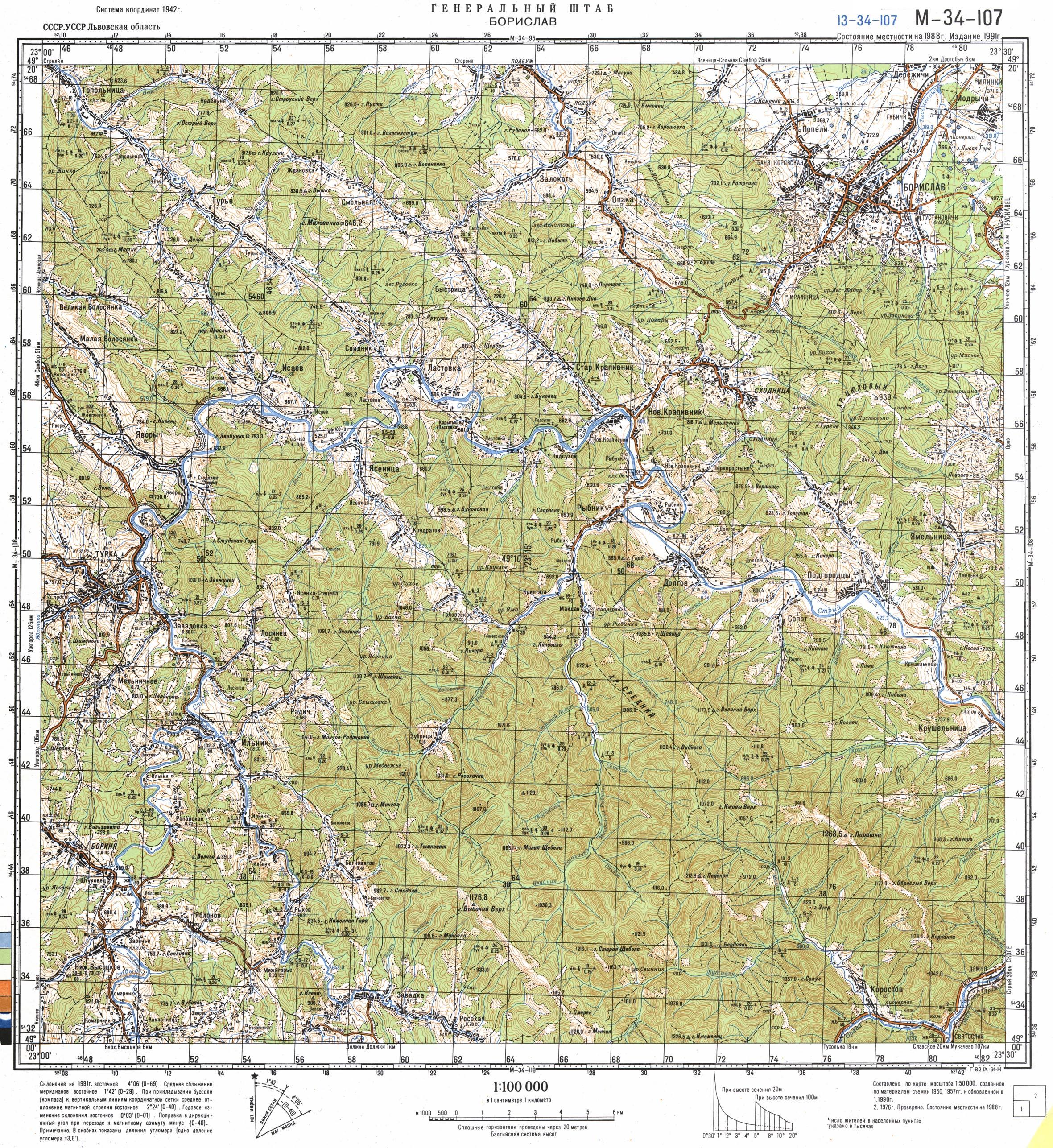 Карта города Борислав