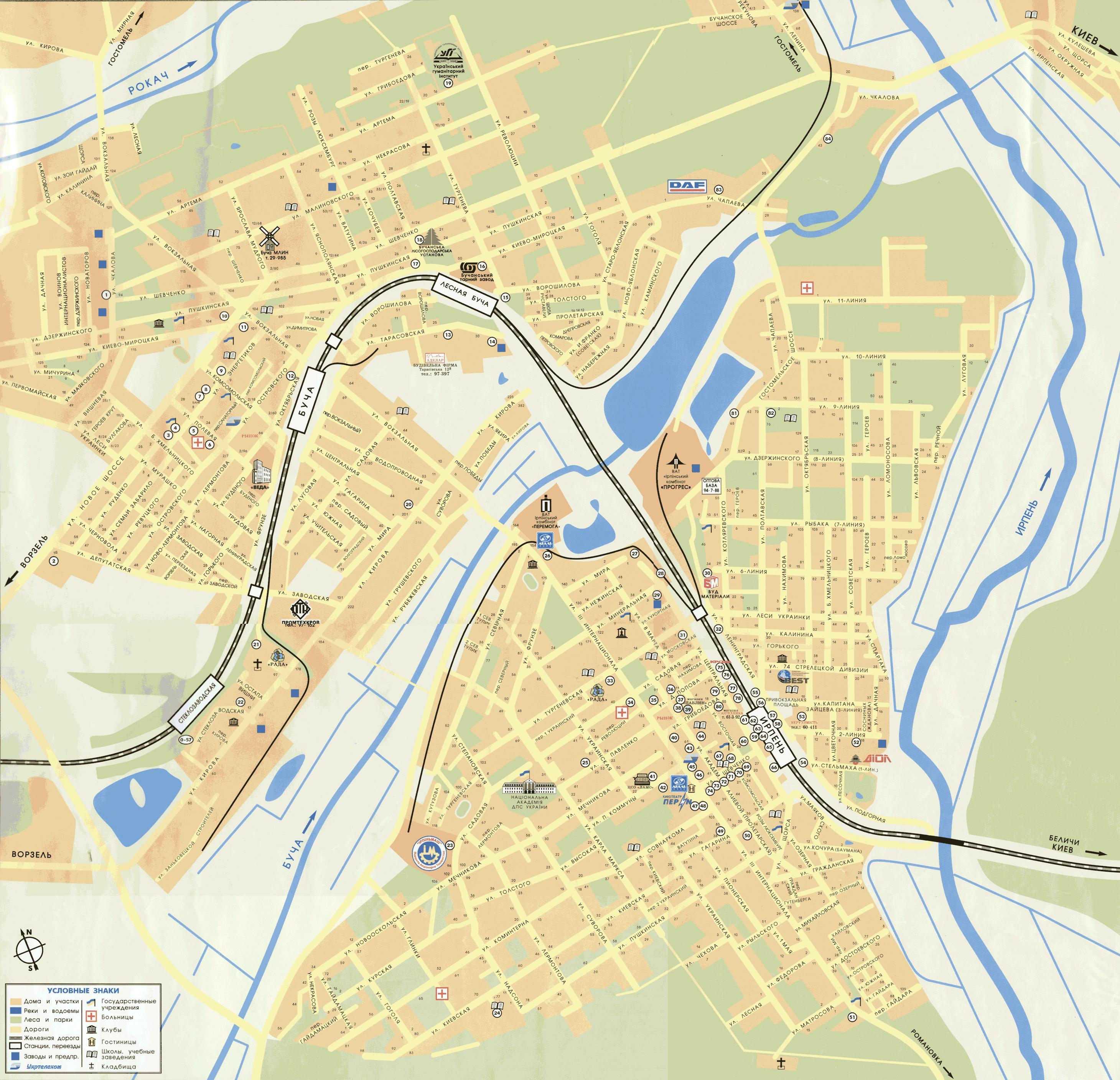 Карта города Буча