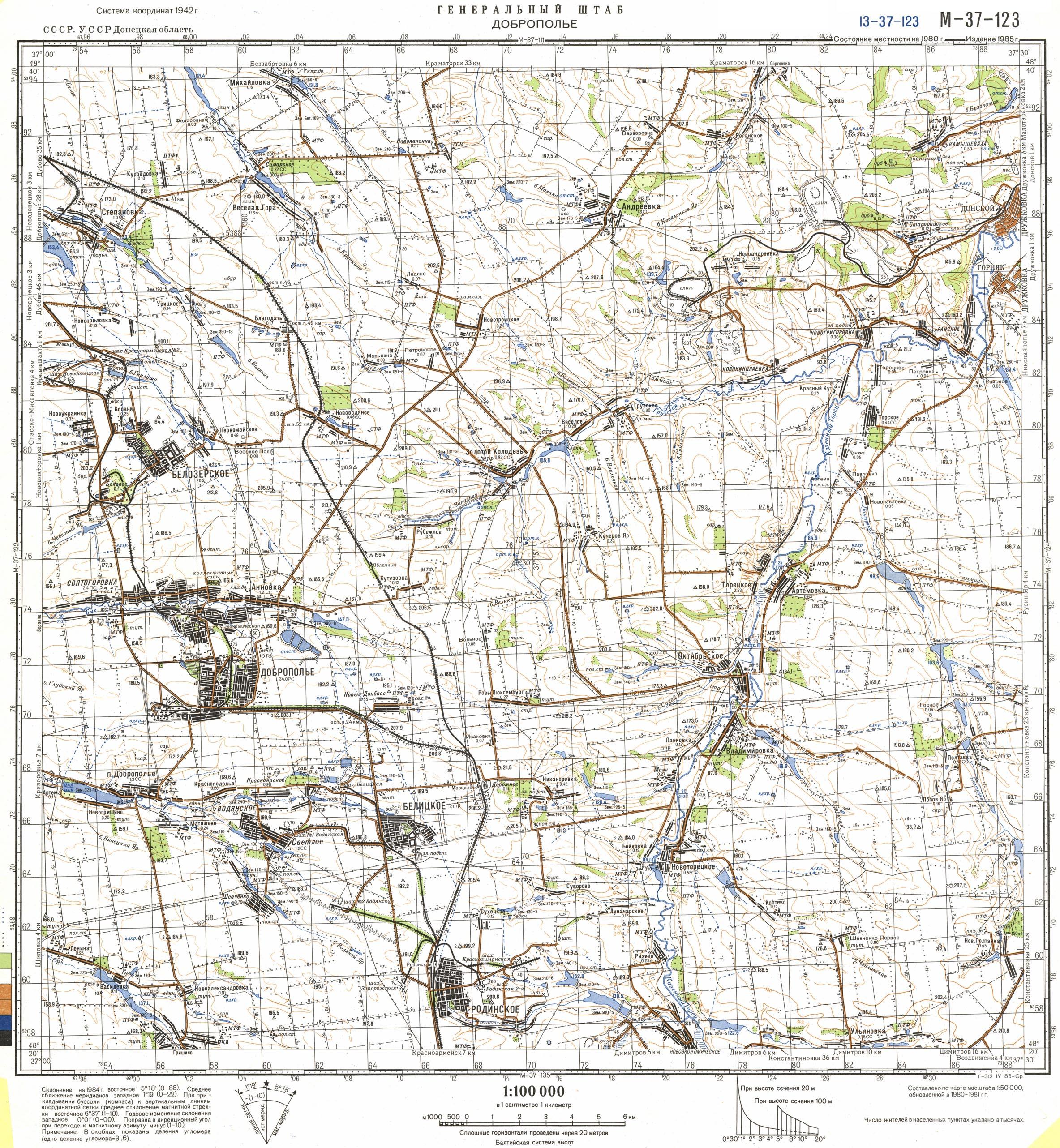 Карта города Доброполье
