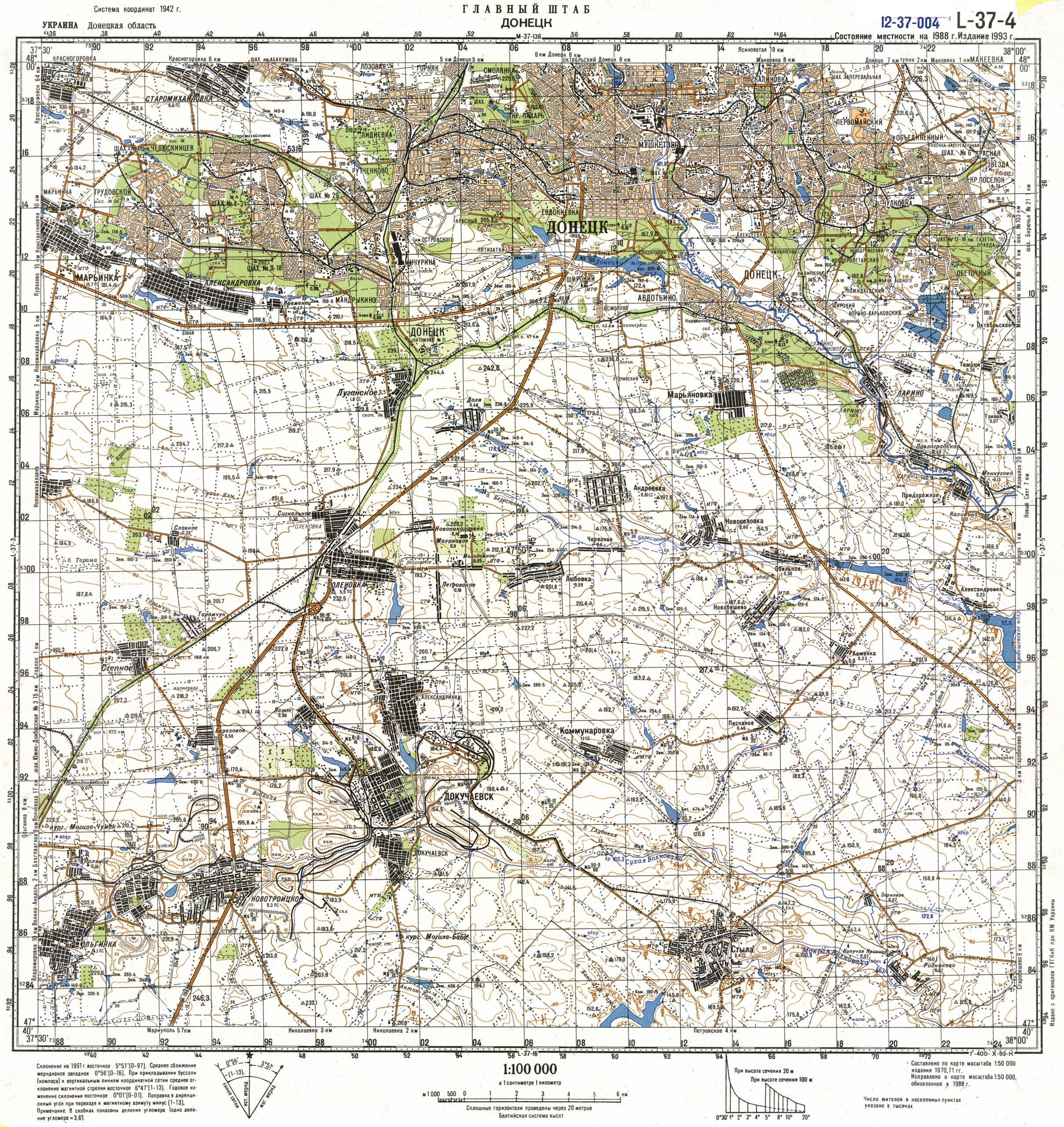 Карта города Докучаевск