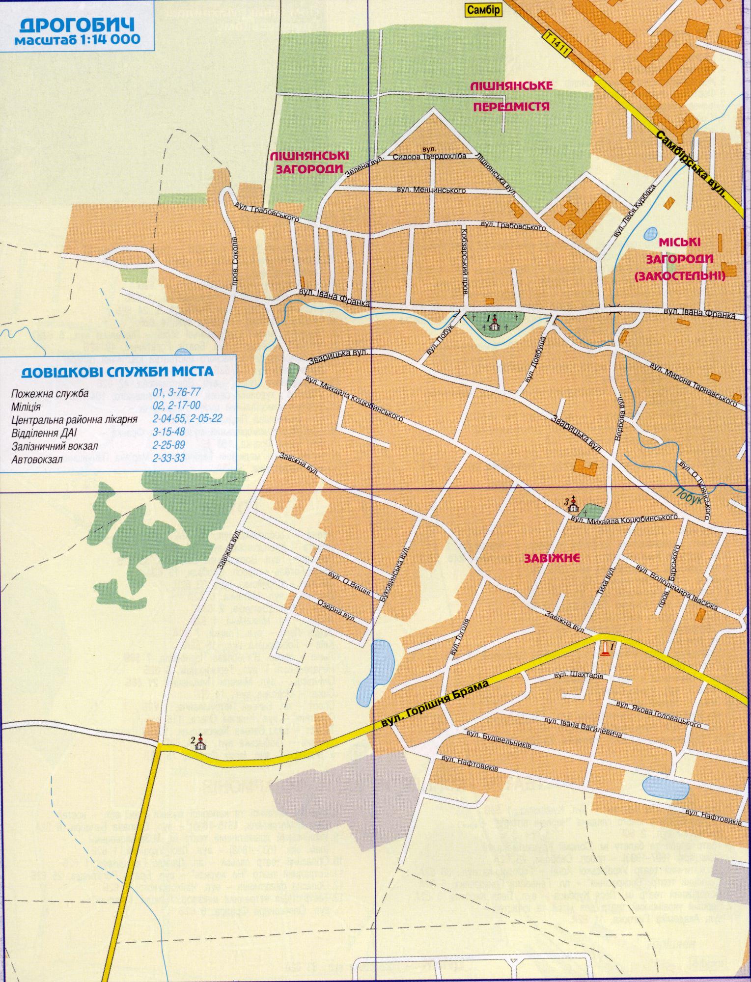 Карта города Дрогобыч