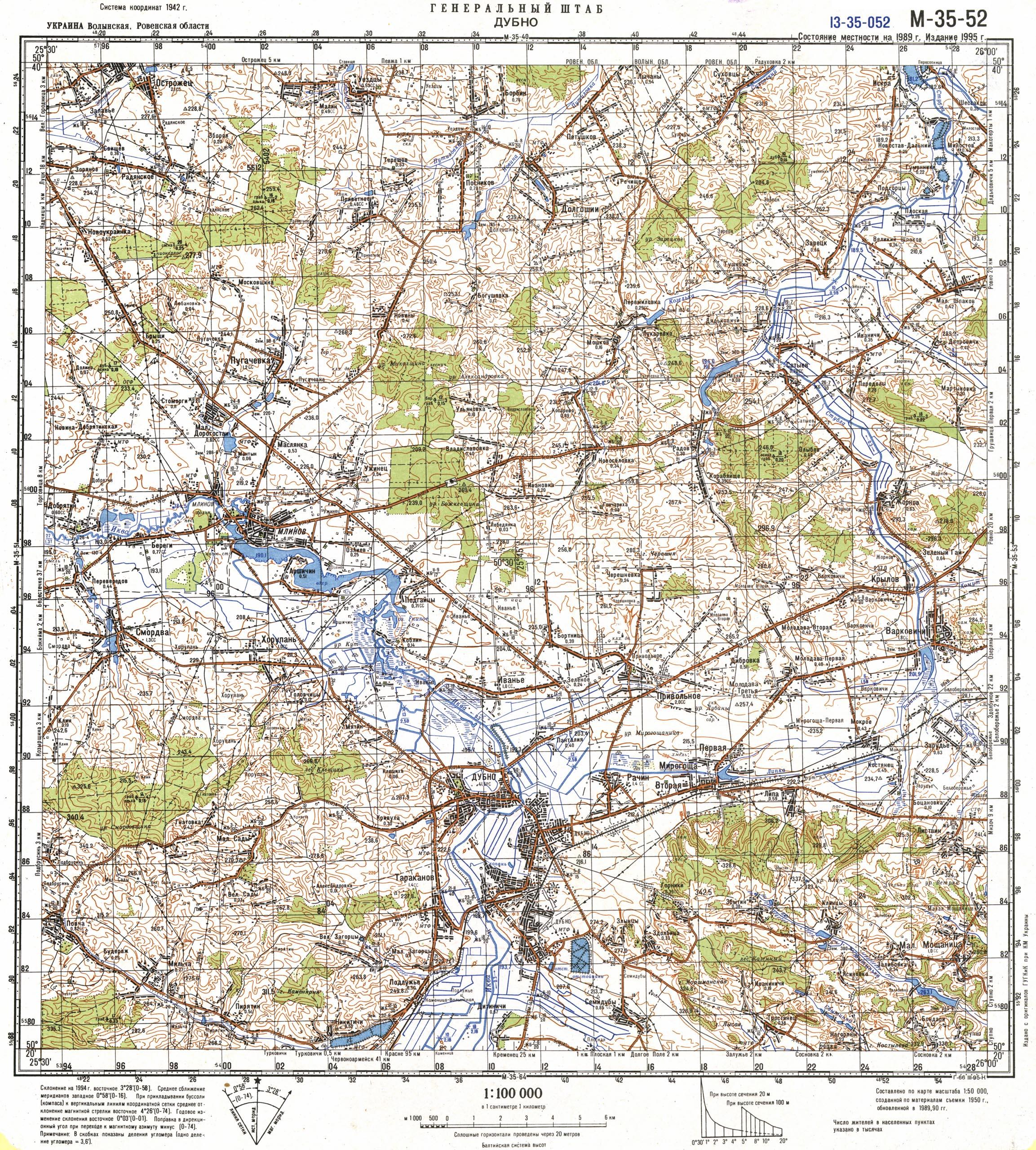 Карта города Дубно