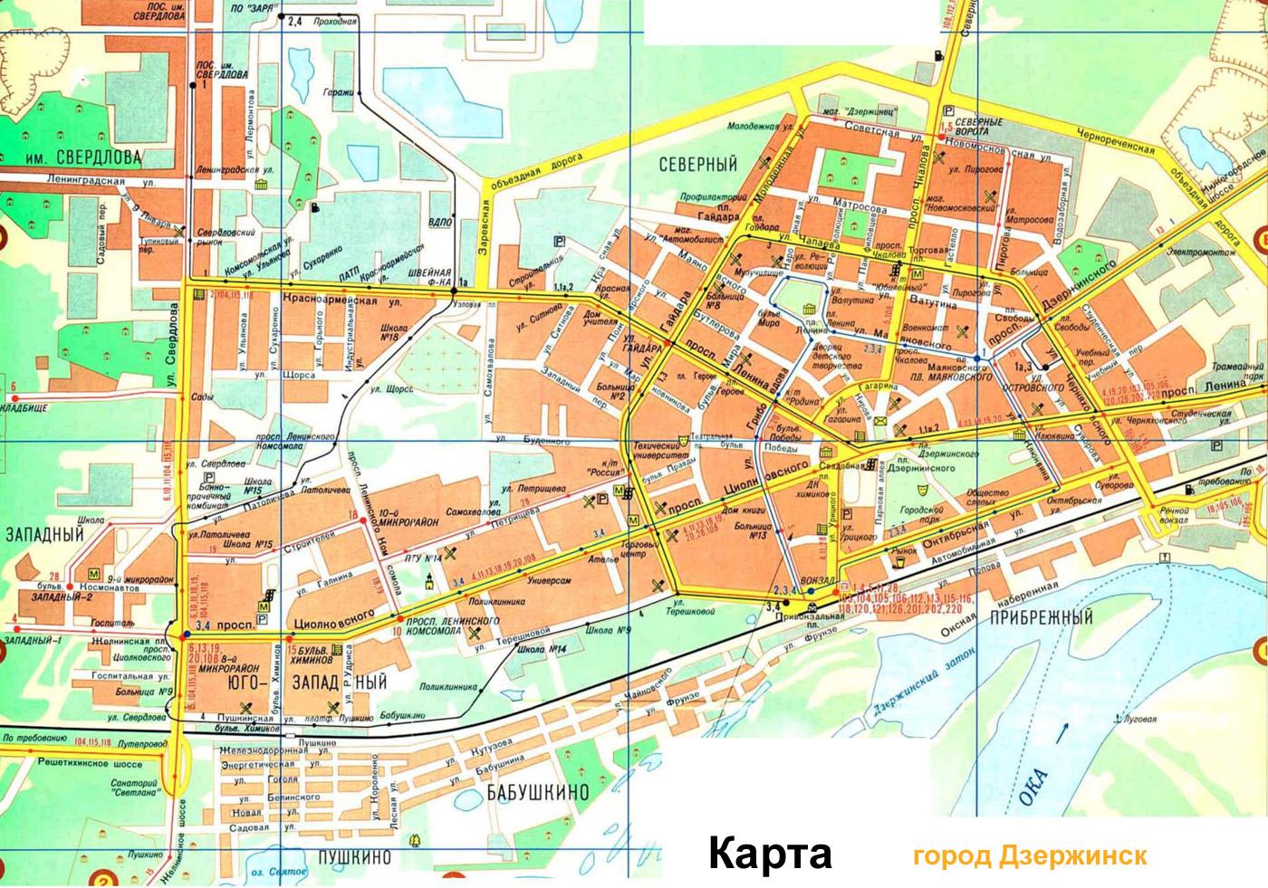 Карта города Дзержинска