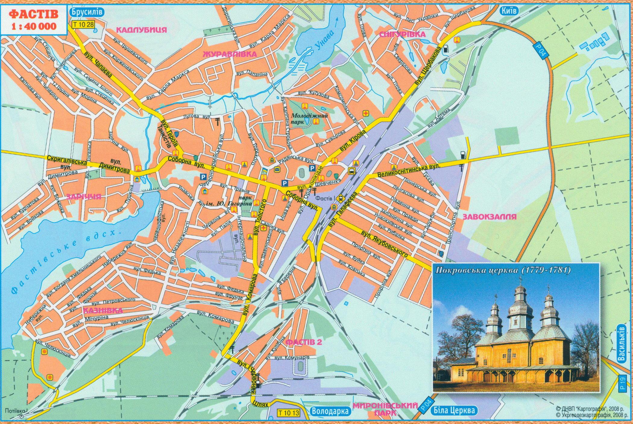 Карта города Фастов