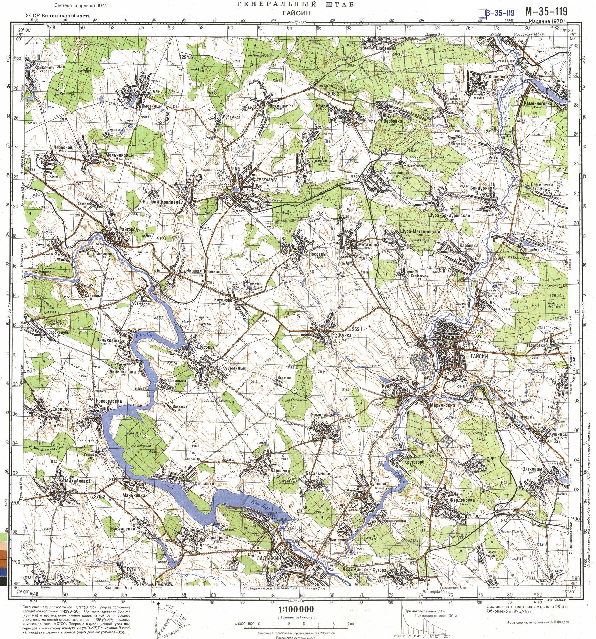 Карта города Гайсина