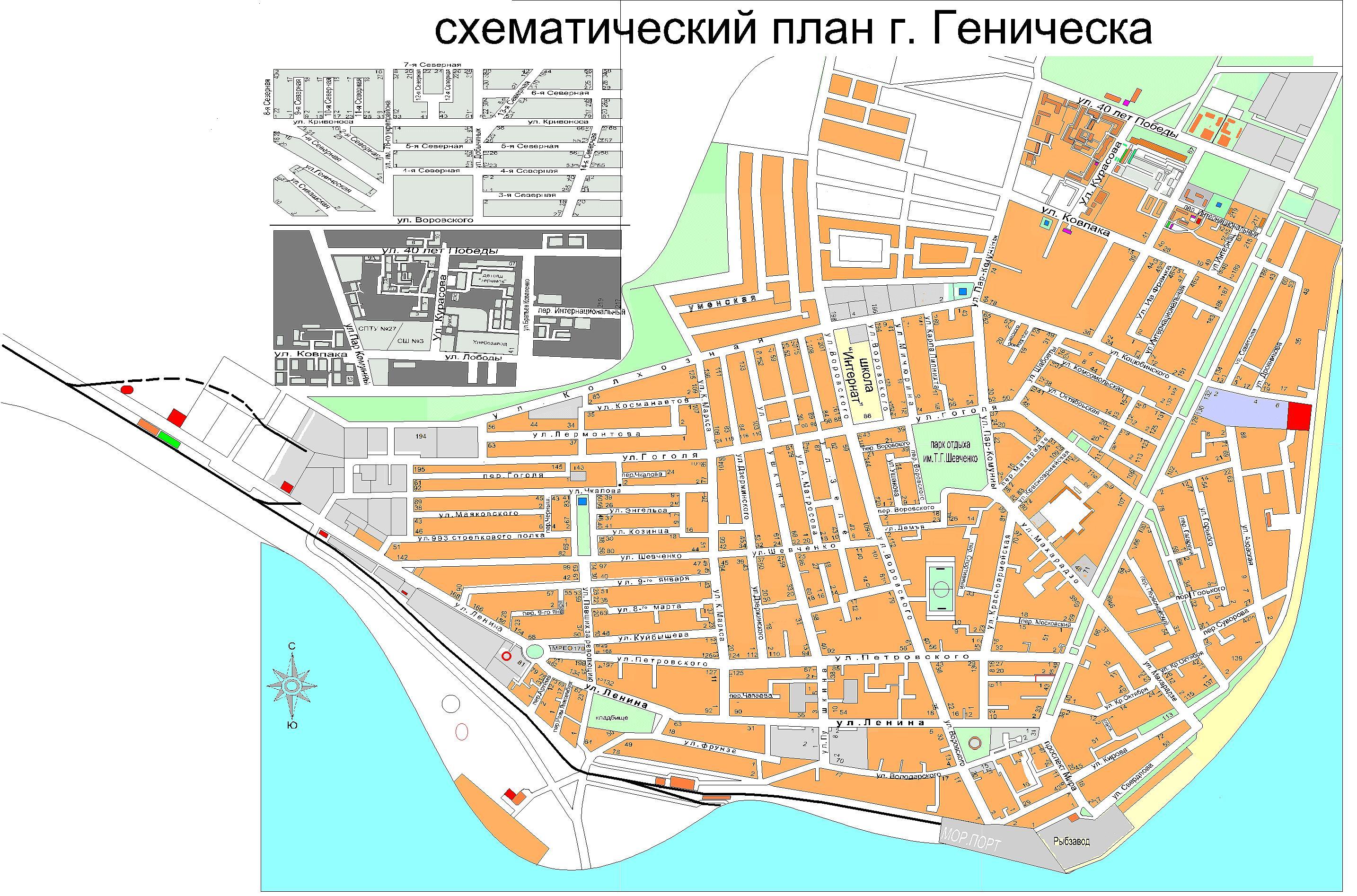 Карта города Геническ