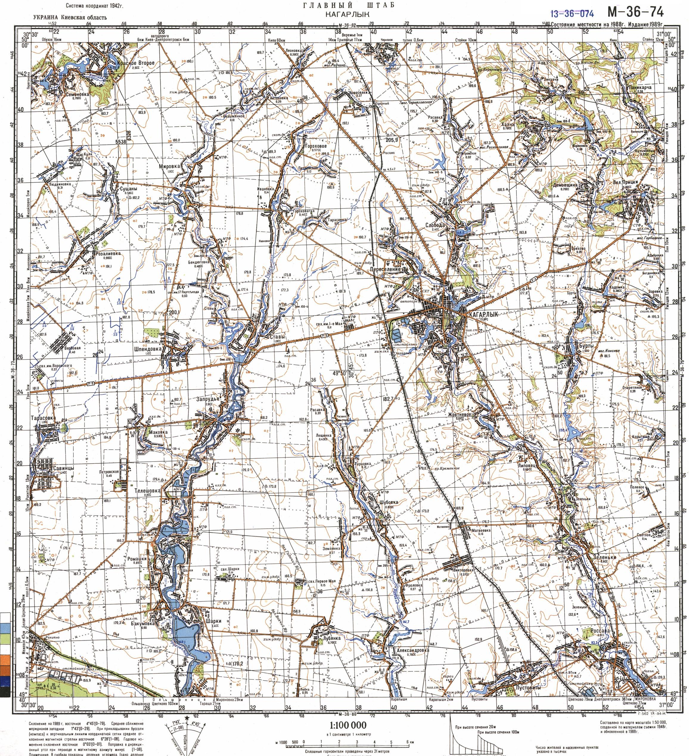 Карта города Кагарлык