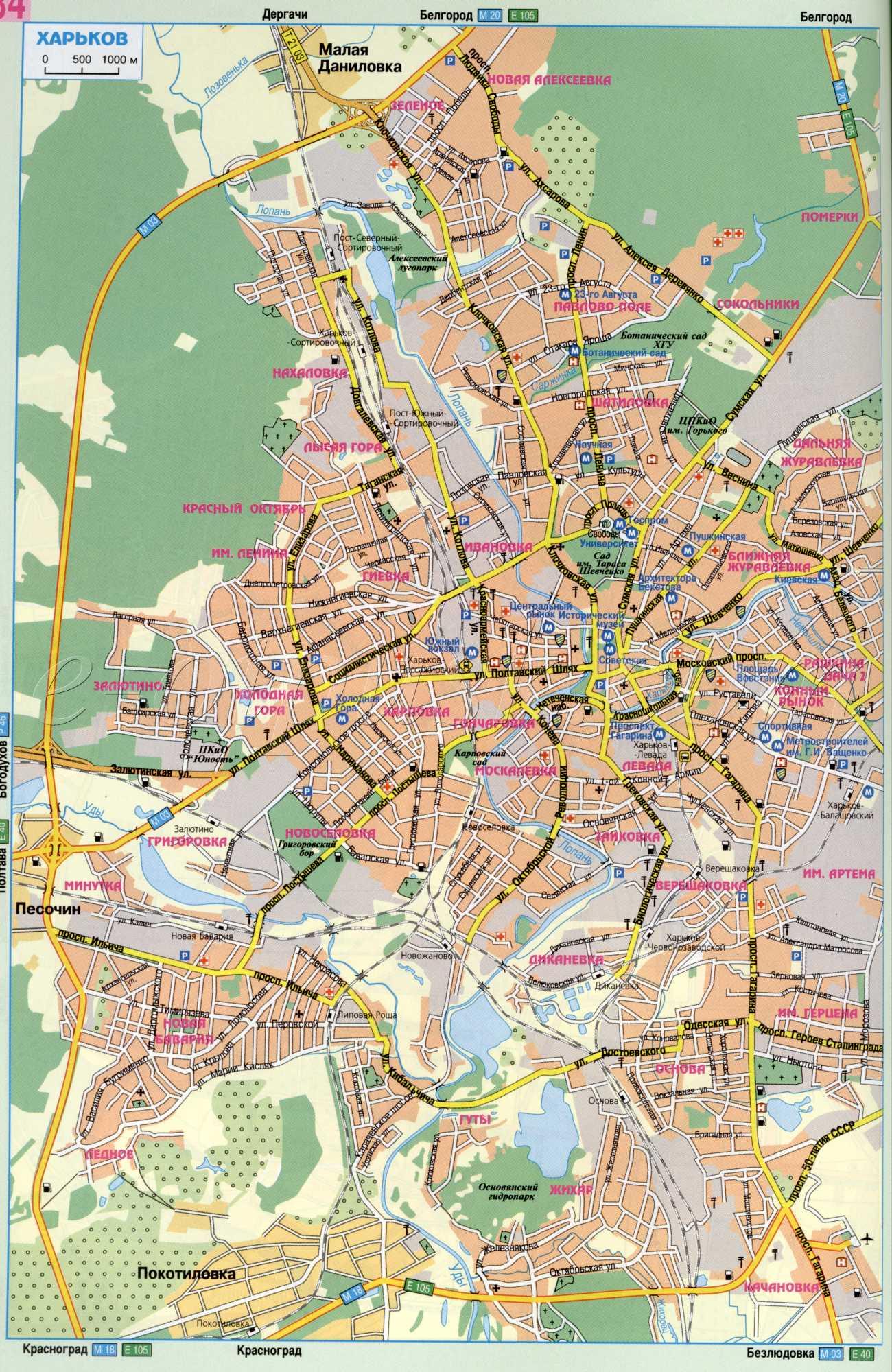 Карта города Харьков