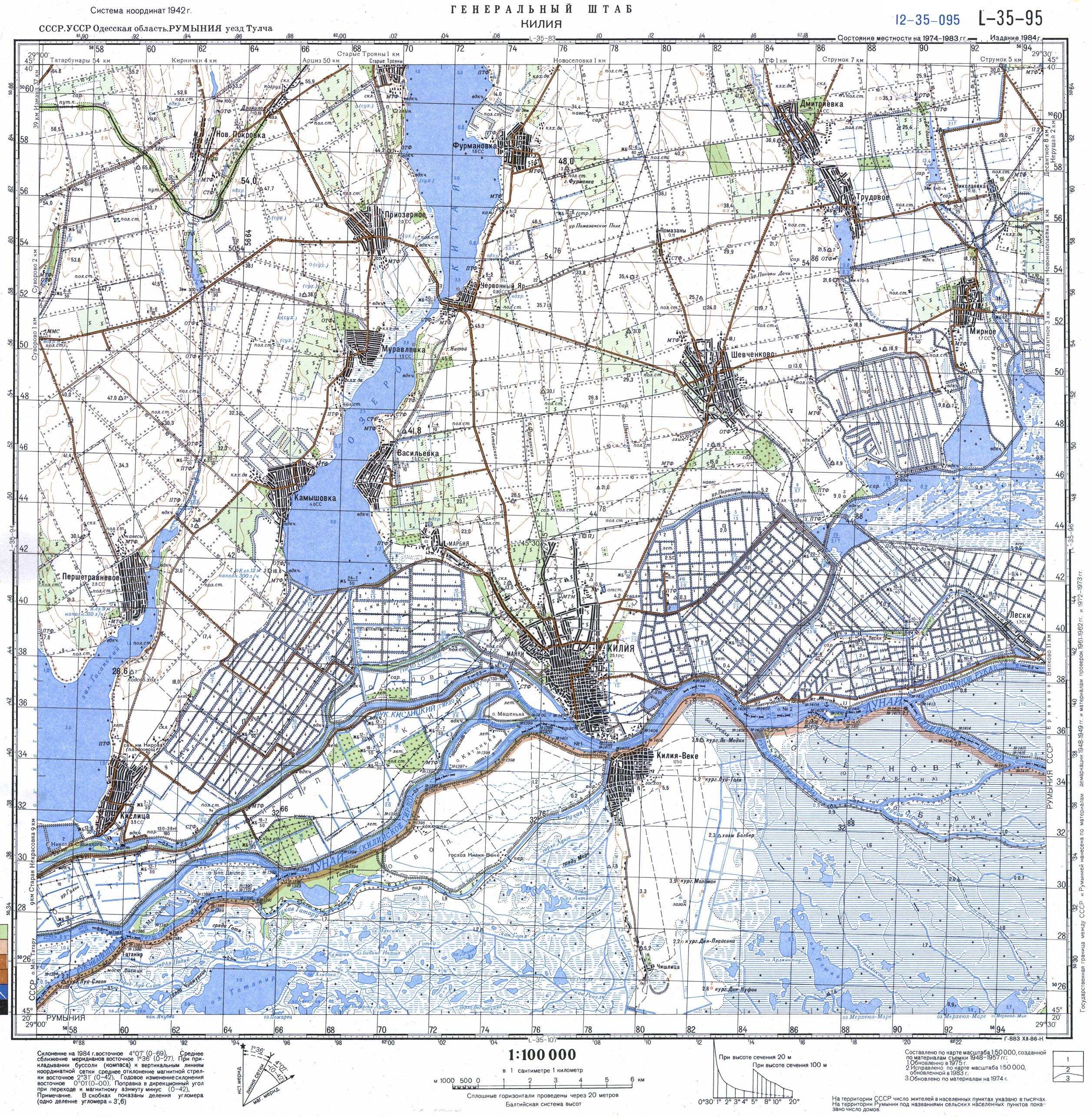 Карта города Килия