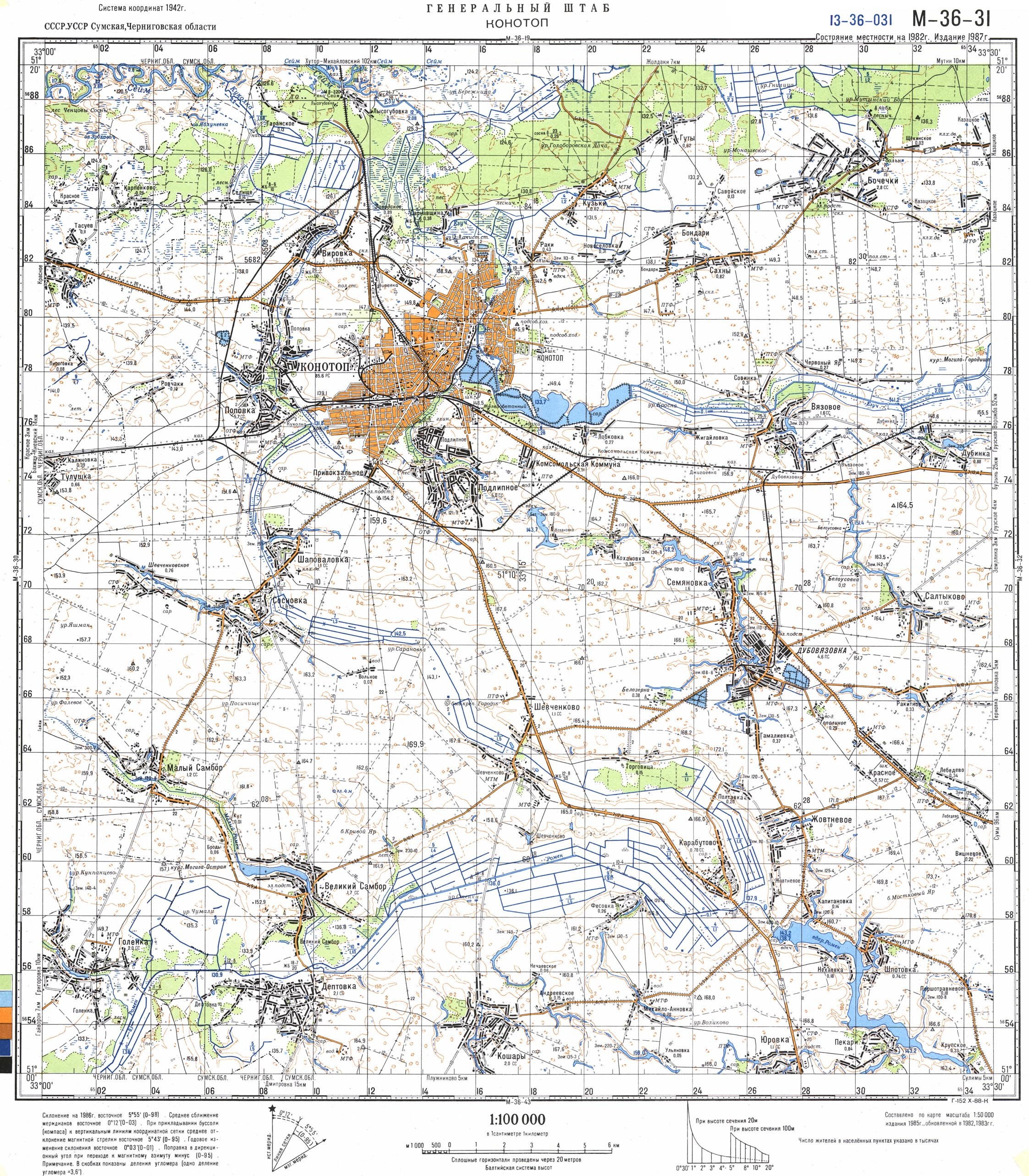 Карта города Конотоп