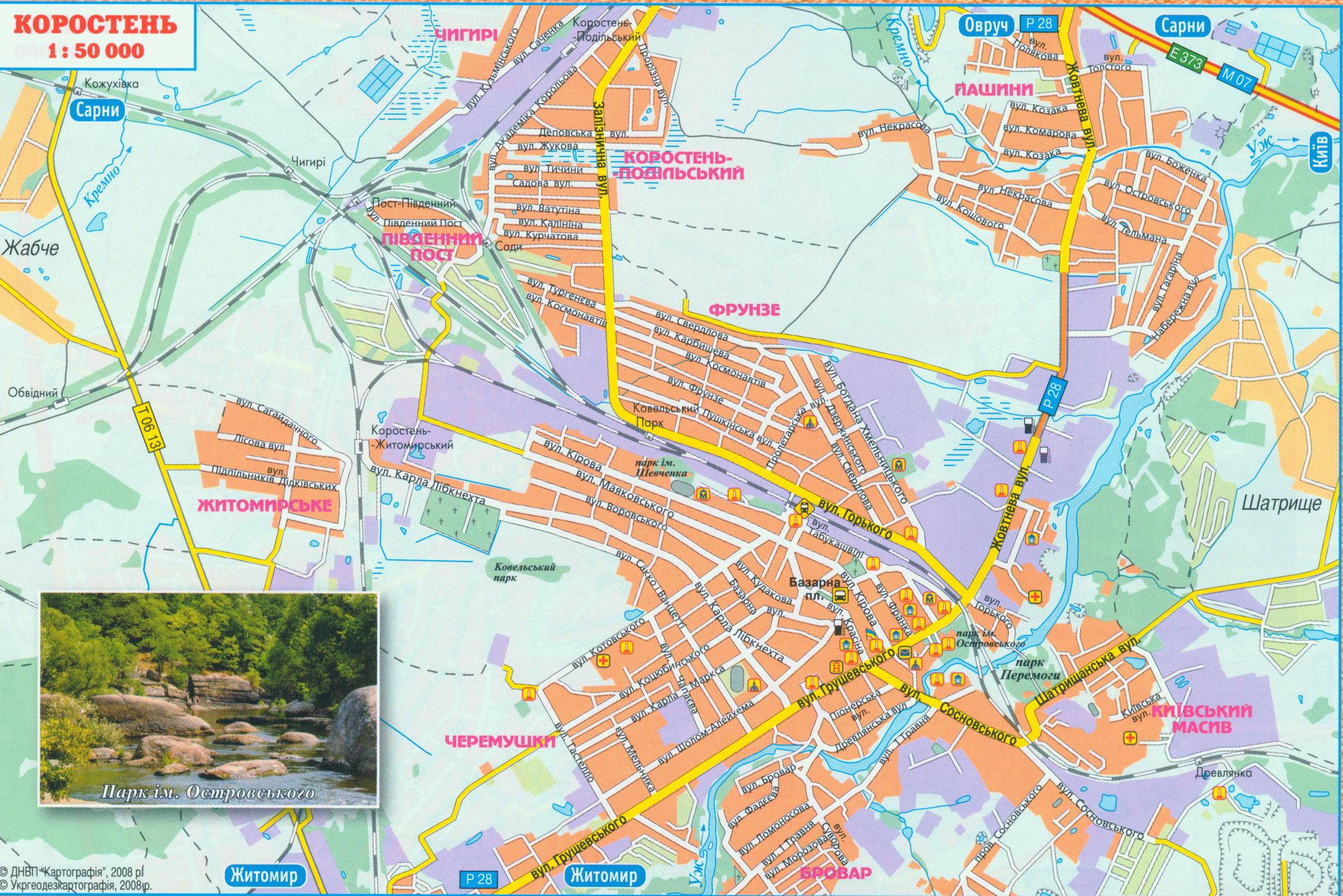 Карта города Коростень