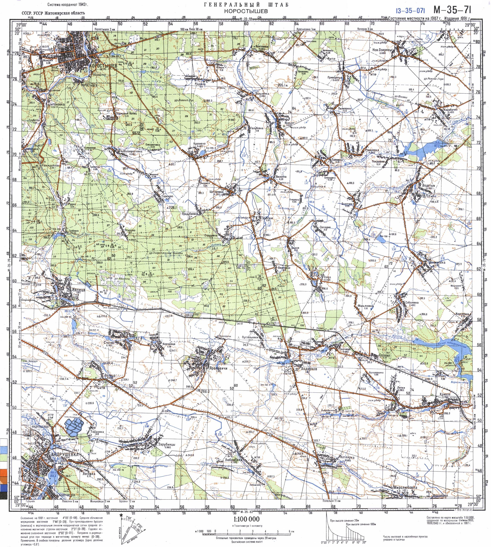 Карта окрестностей г. Коростышев