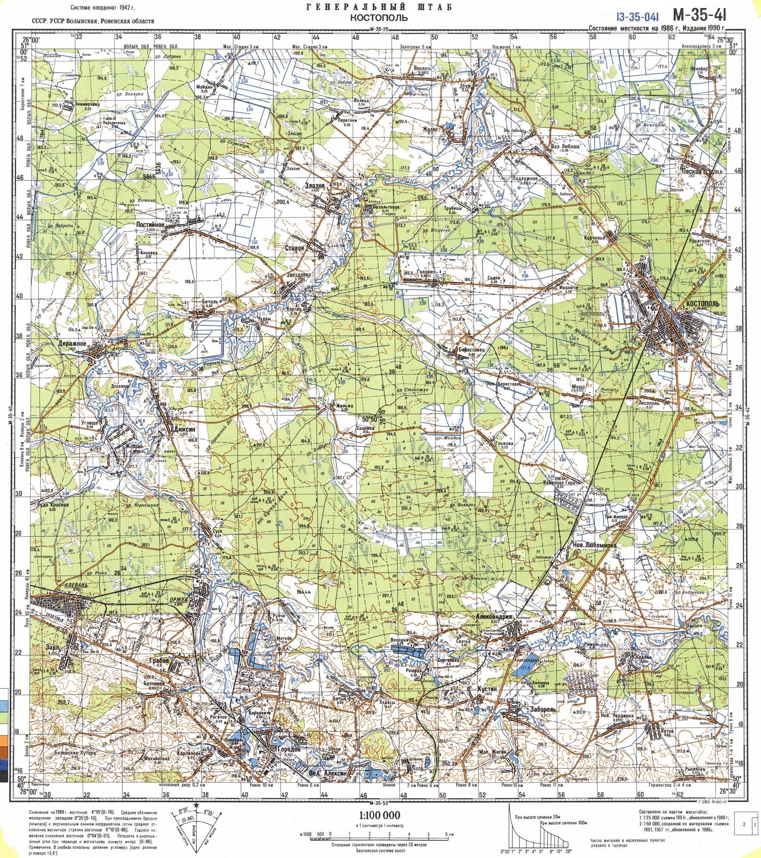 Карта города Костополь