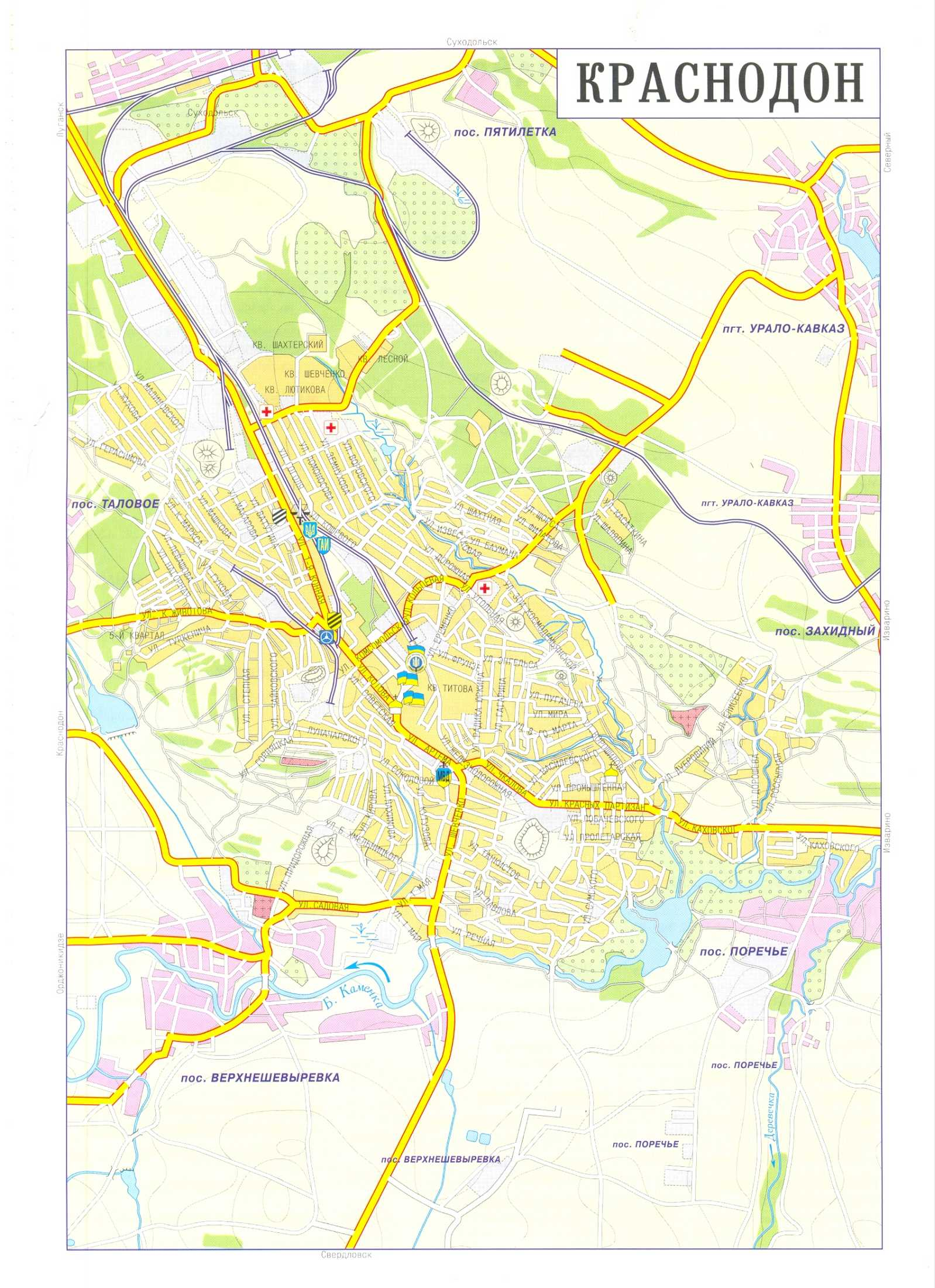 Карта города Краснодон