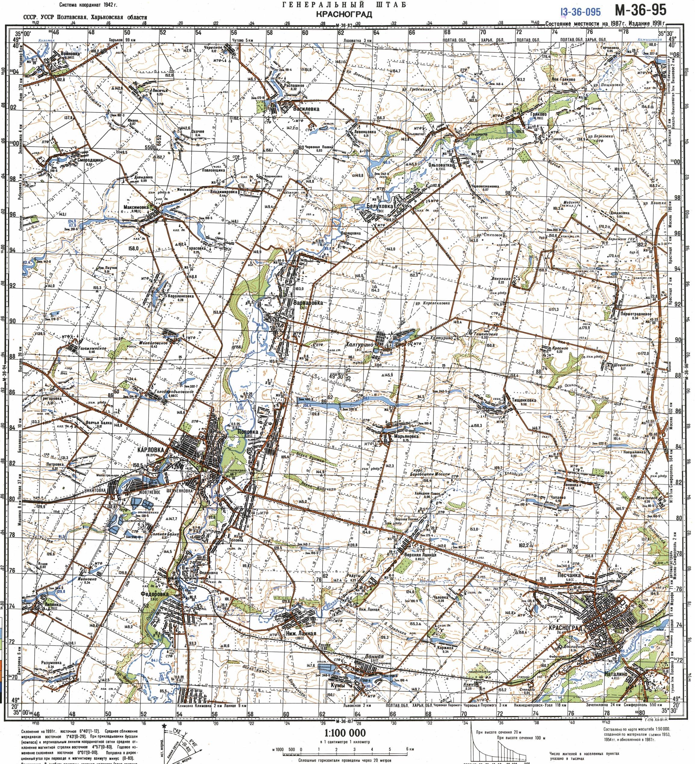 Карта города Красноград