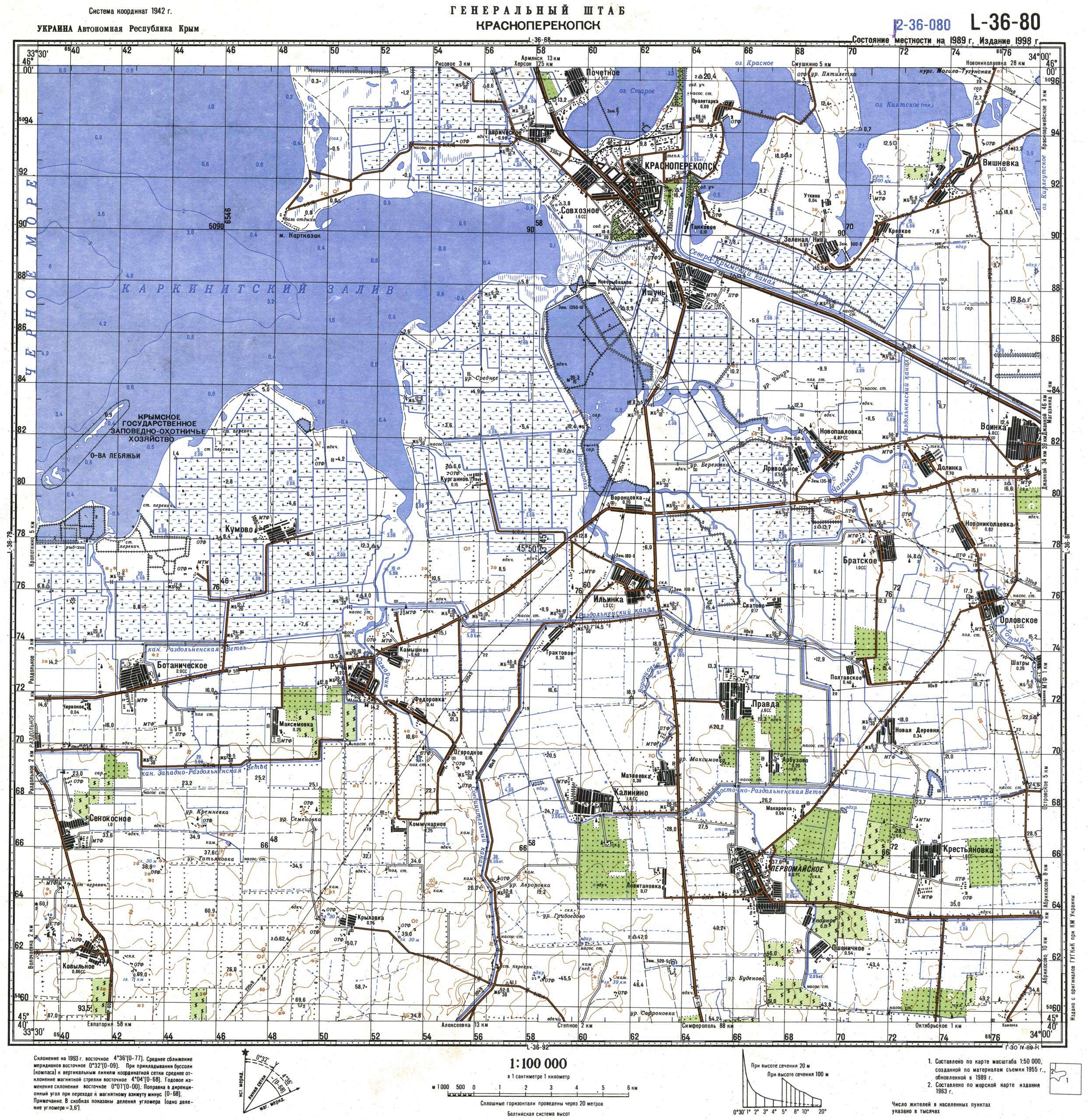Карта города Красноперекопск
