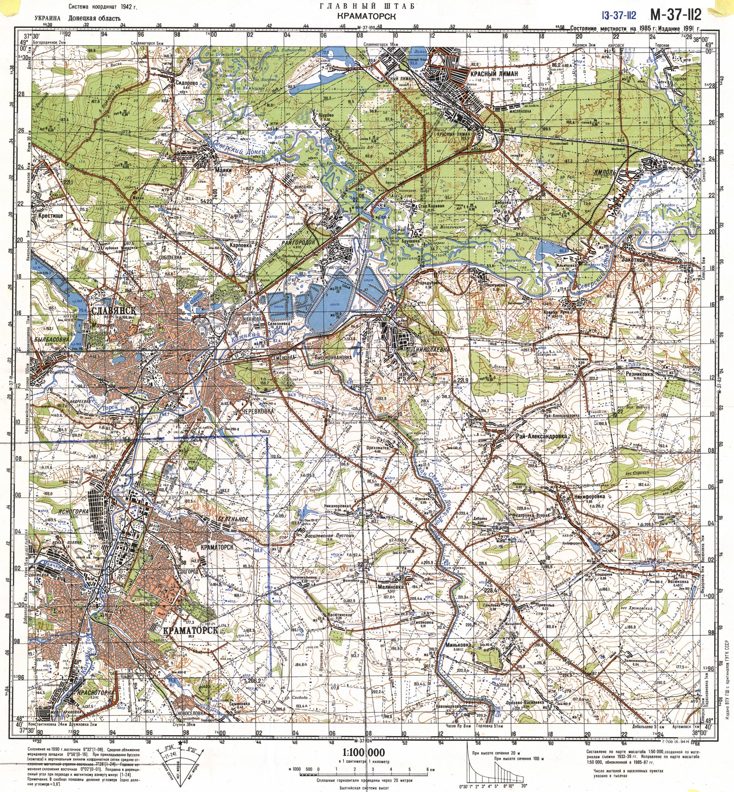 Карта города Красный Лиман