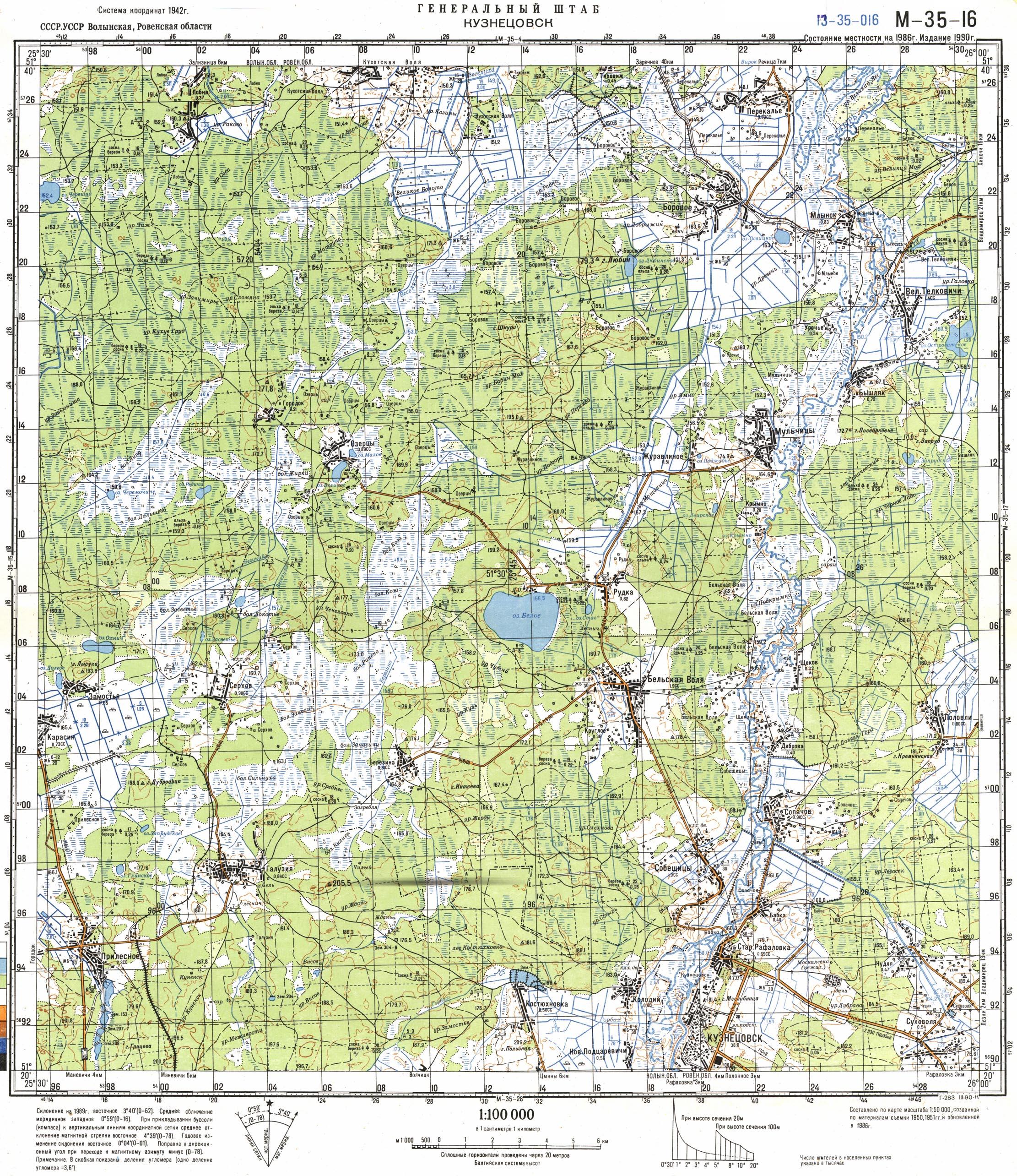 Карта города Кузнецовск