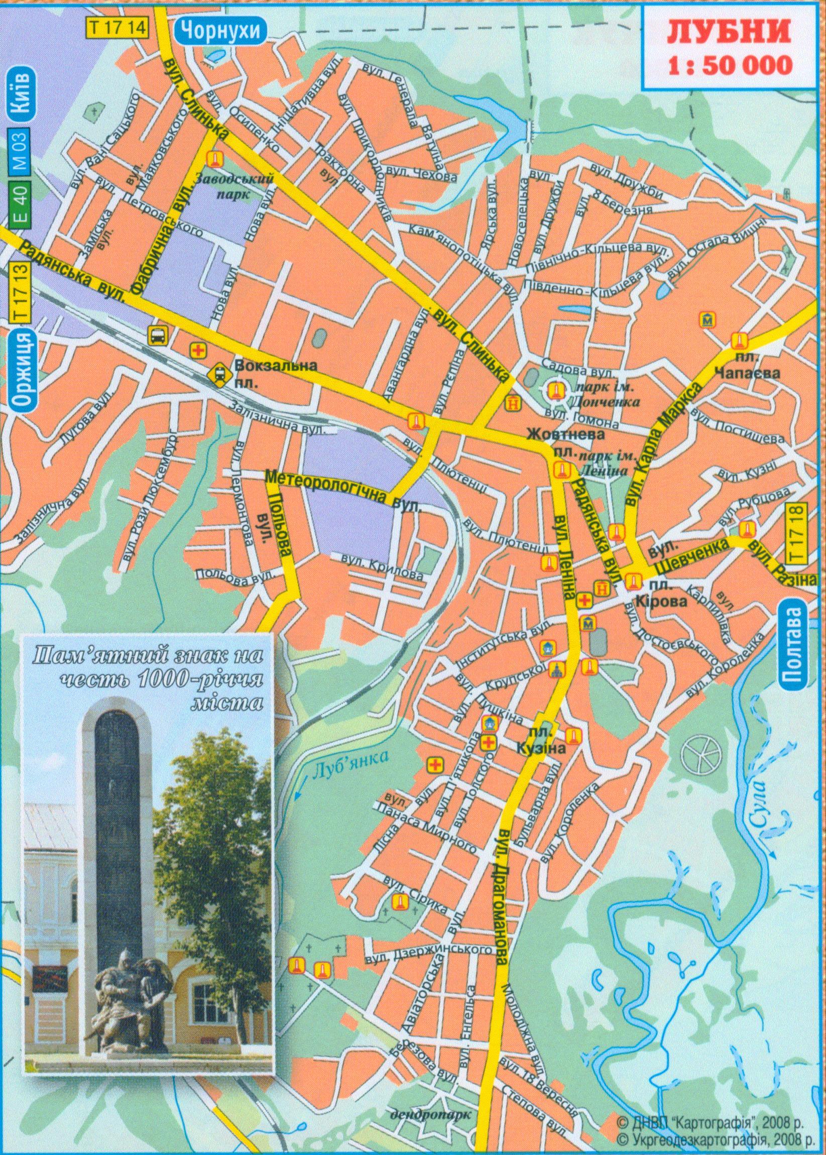 Карта города Лубны