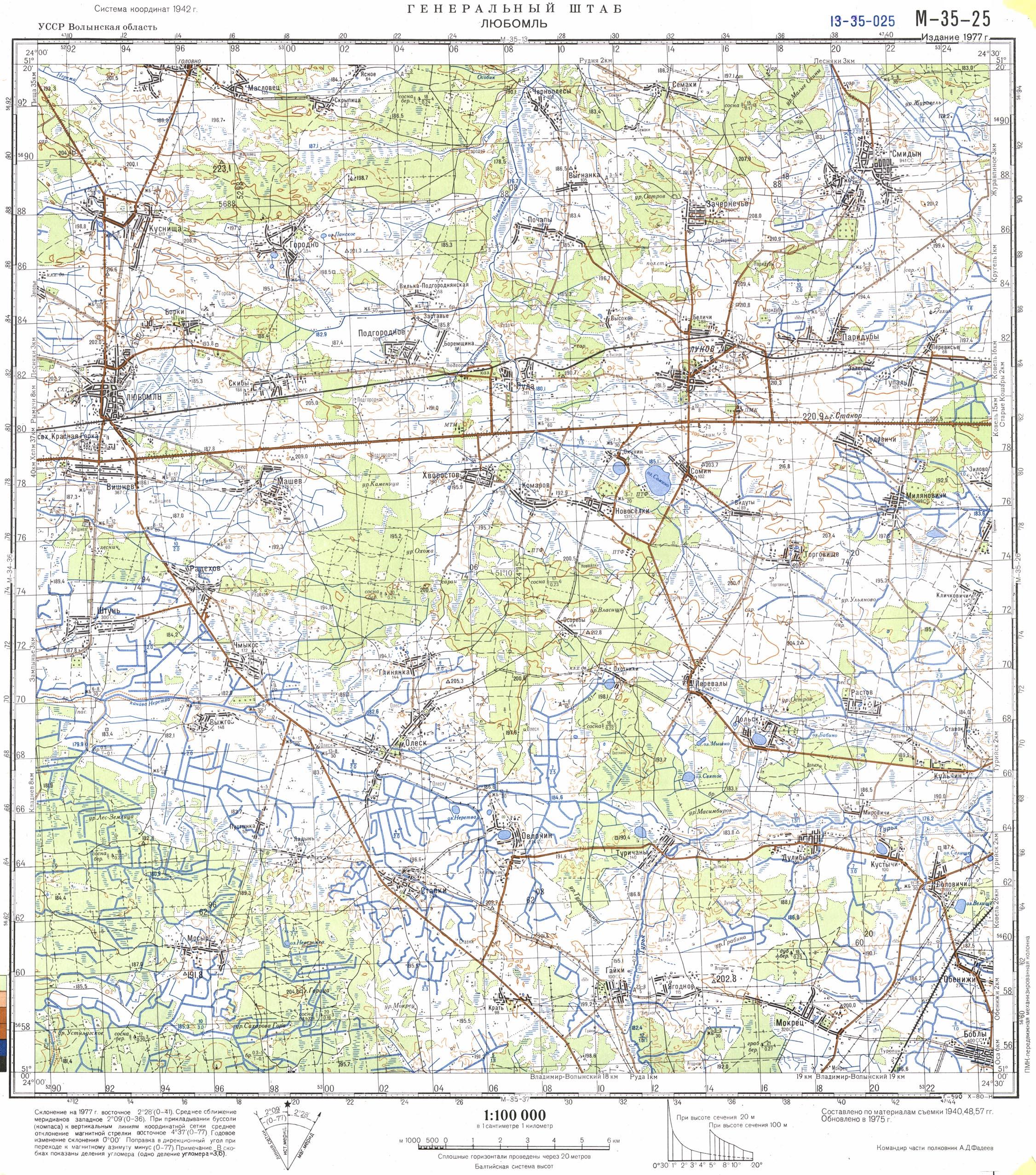 Карта города Любомль