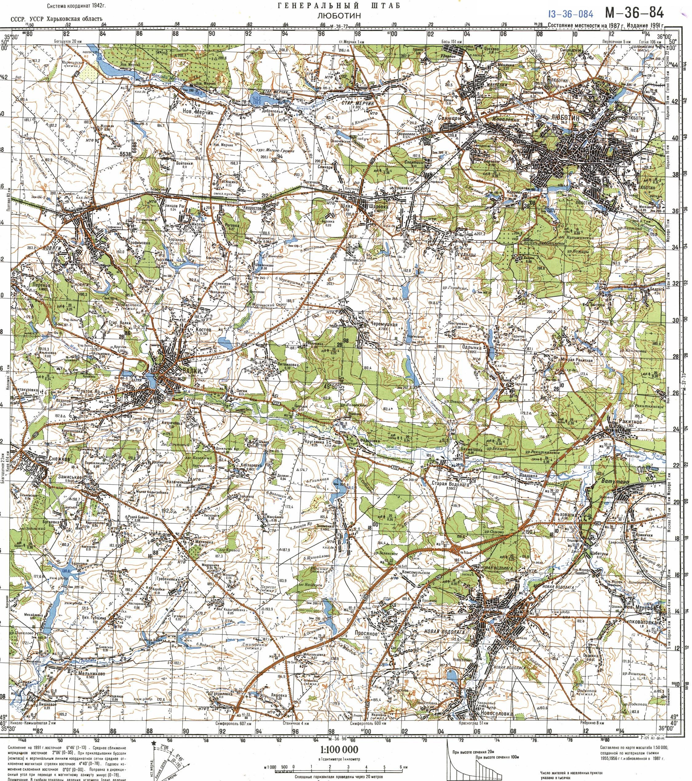 Карта города Люботин