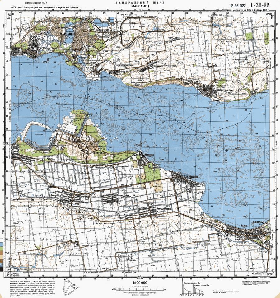 Карта окрестностей города Марганец