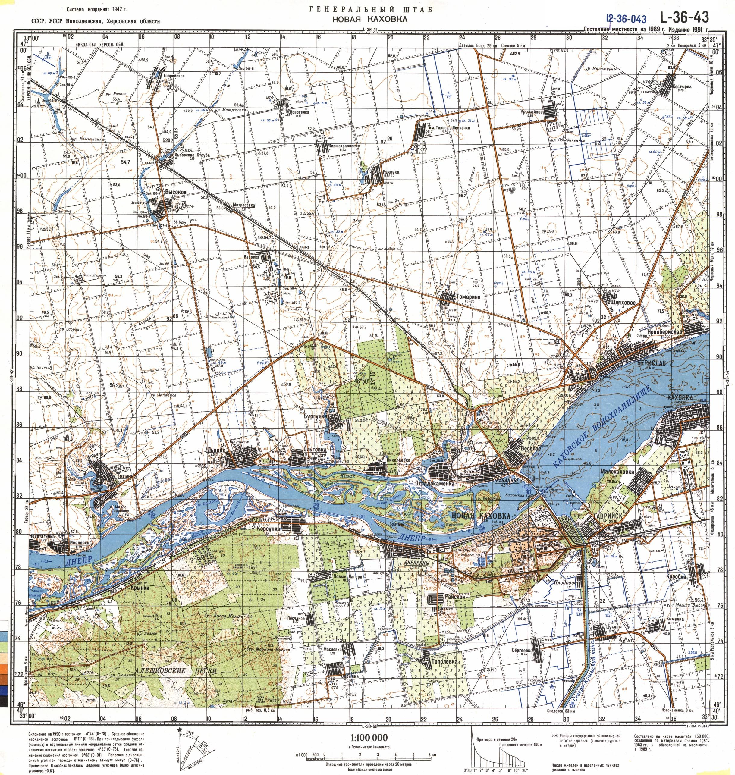 Карта города Новая Каховка