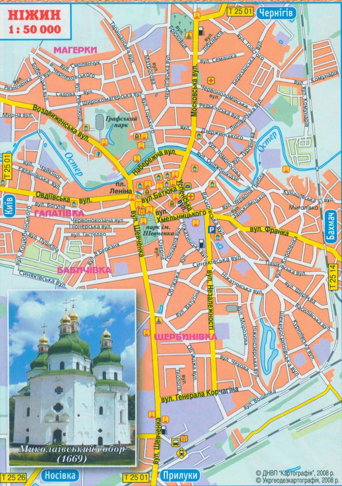 Карта города Нежин