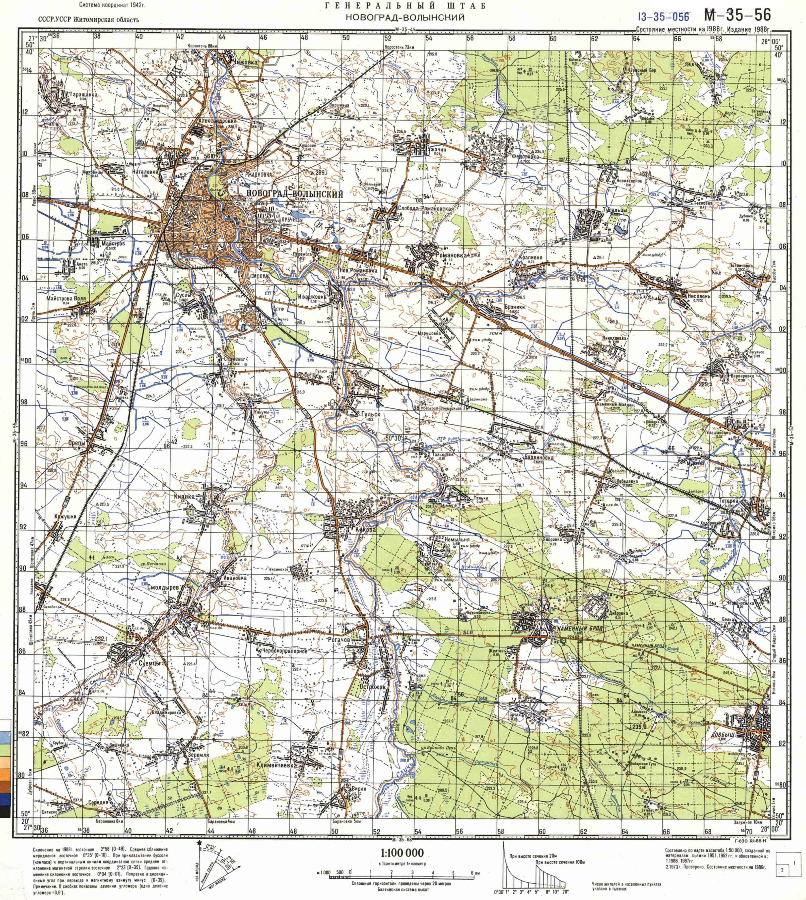 Карта города Новоград-Волынский