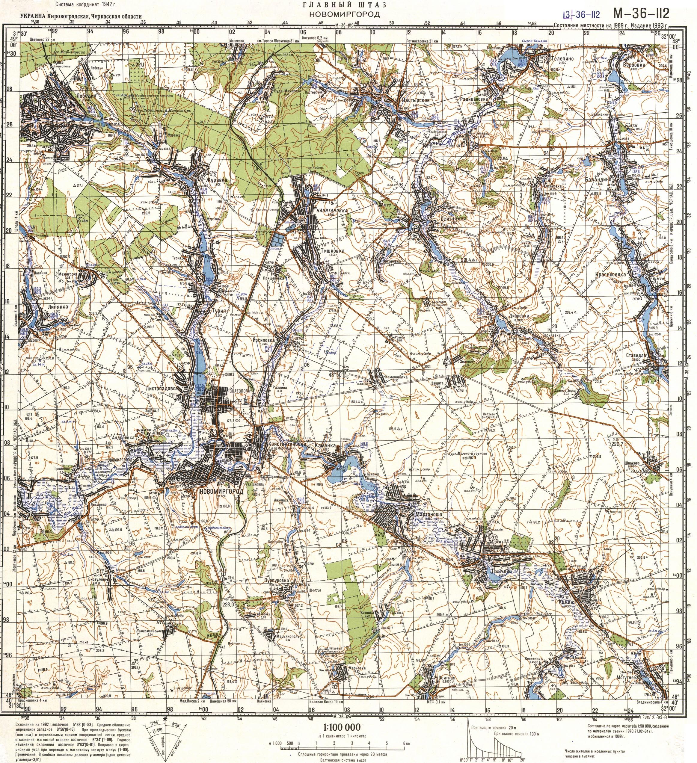 Карта окрестностей города Новомиргород