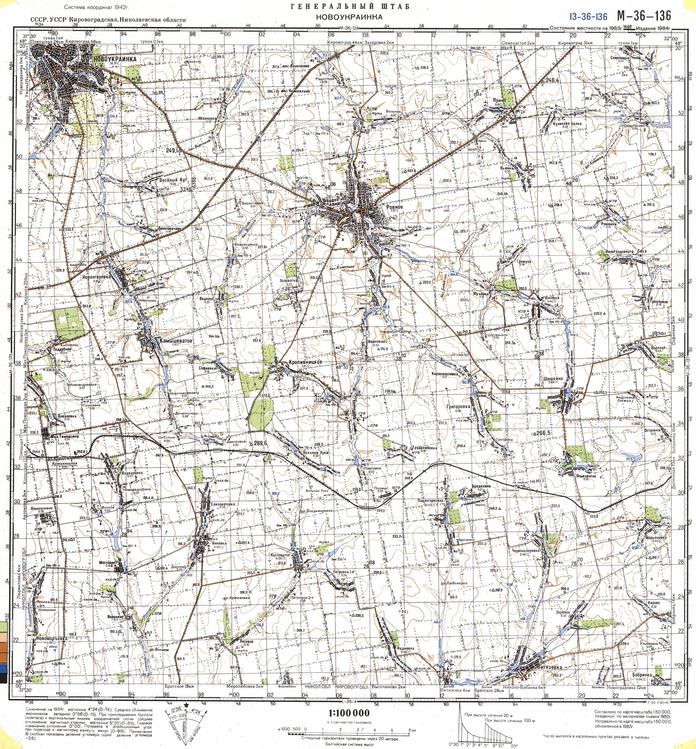 Карта города Новоукраинка