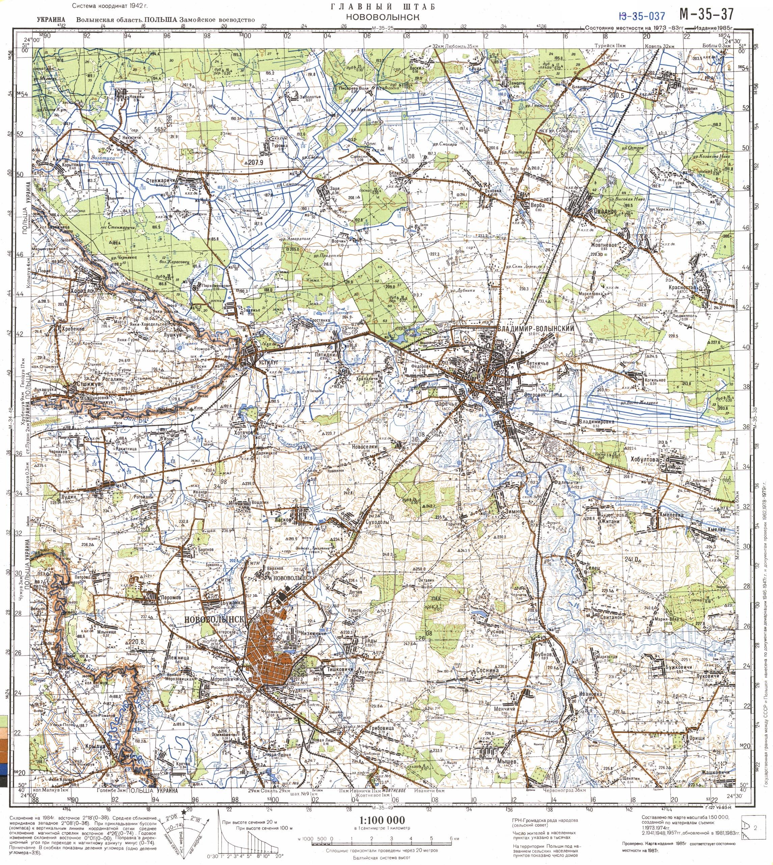 Карта города Нововолынск