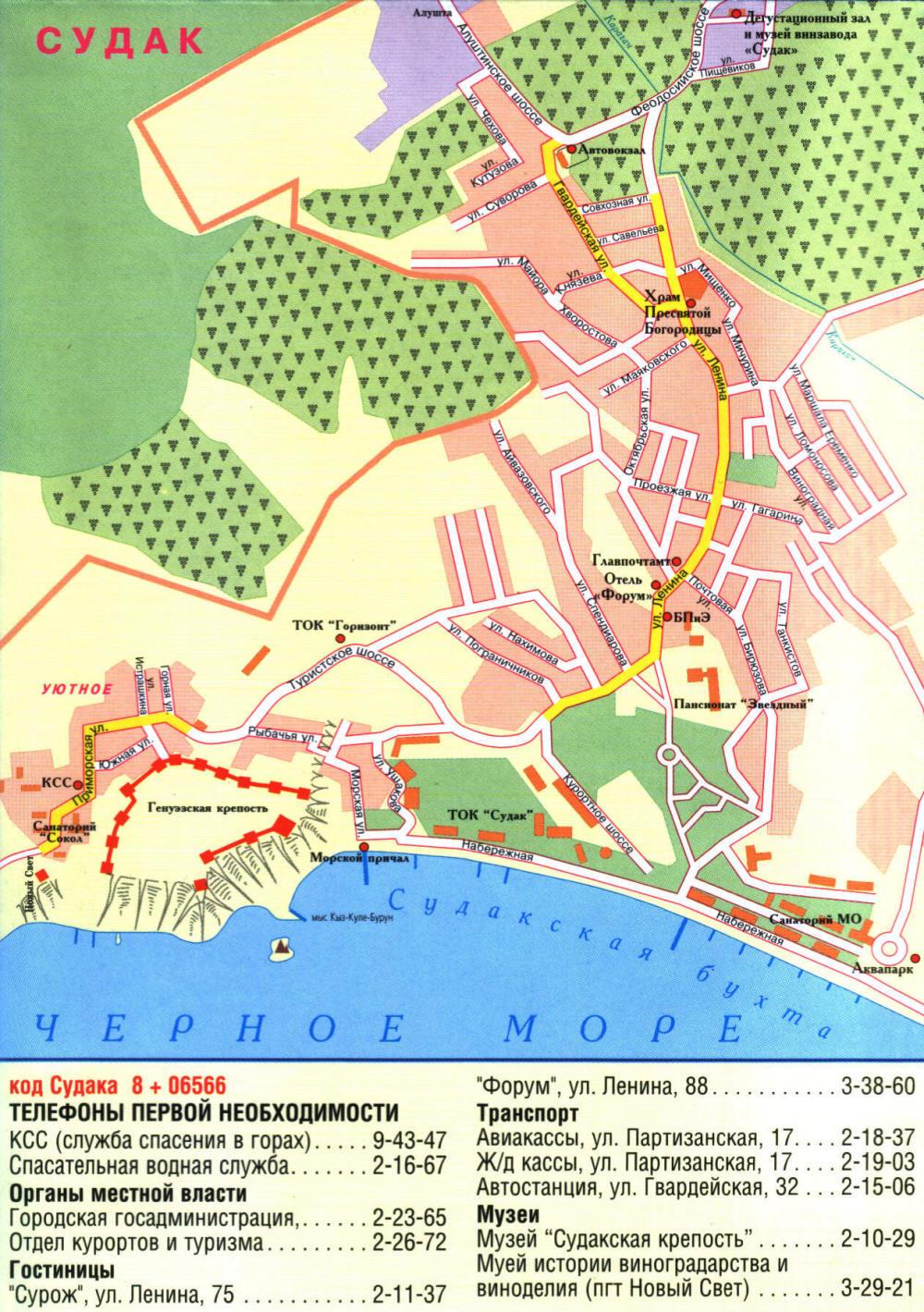 Карта города Судак