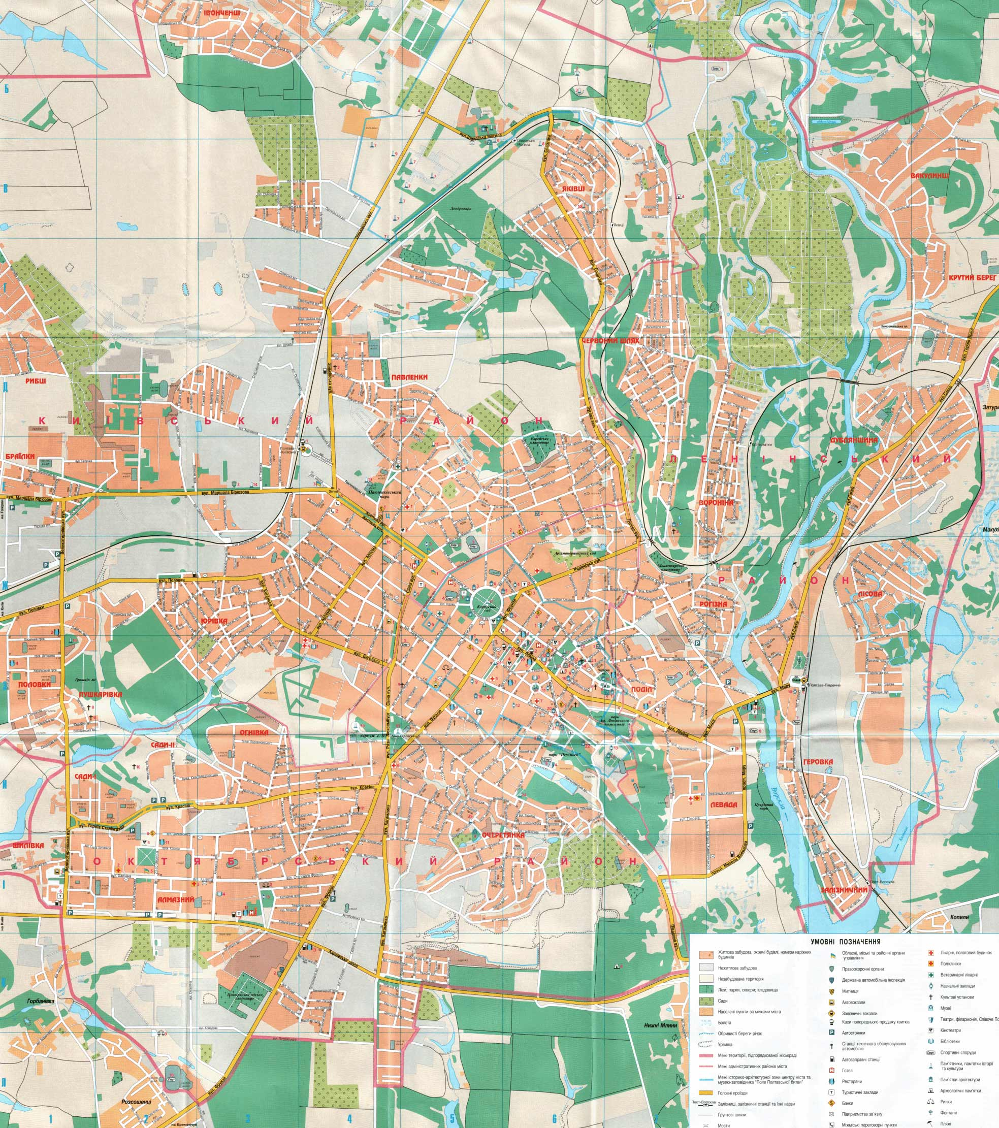 Карта города Полтава