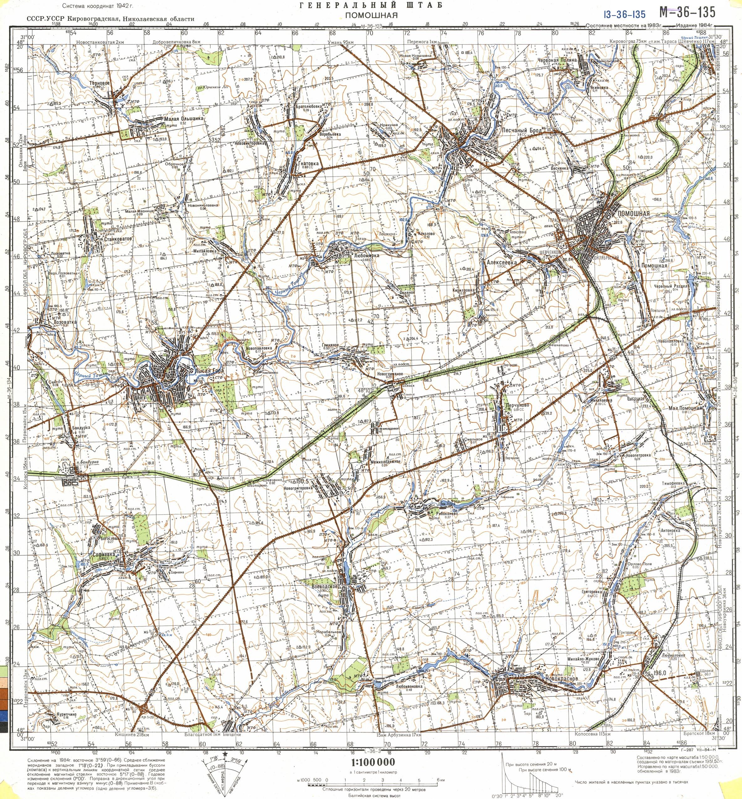 Карта города Помошная