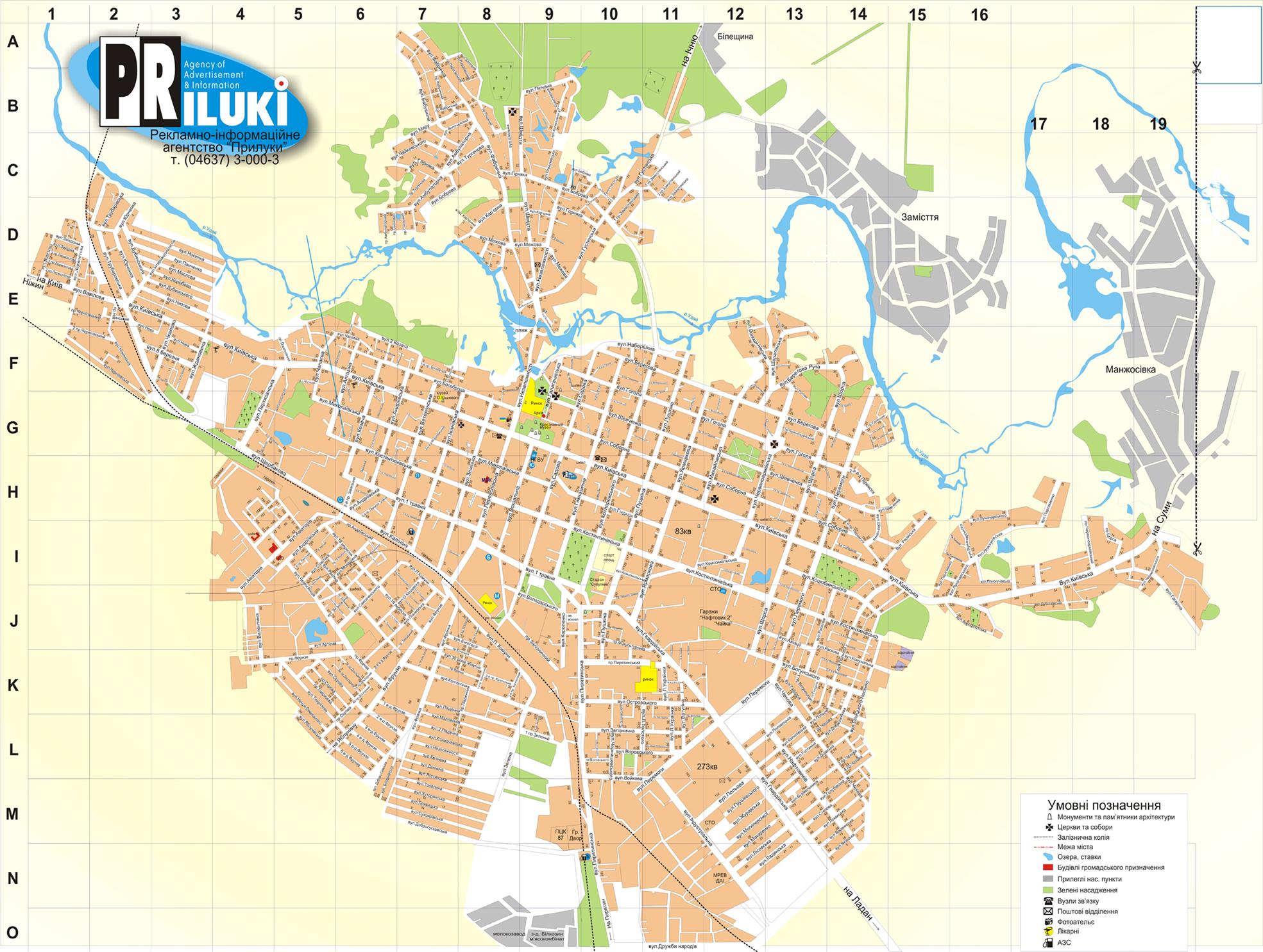 Карта города Прилуки