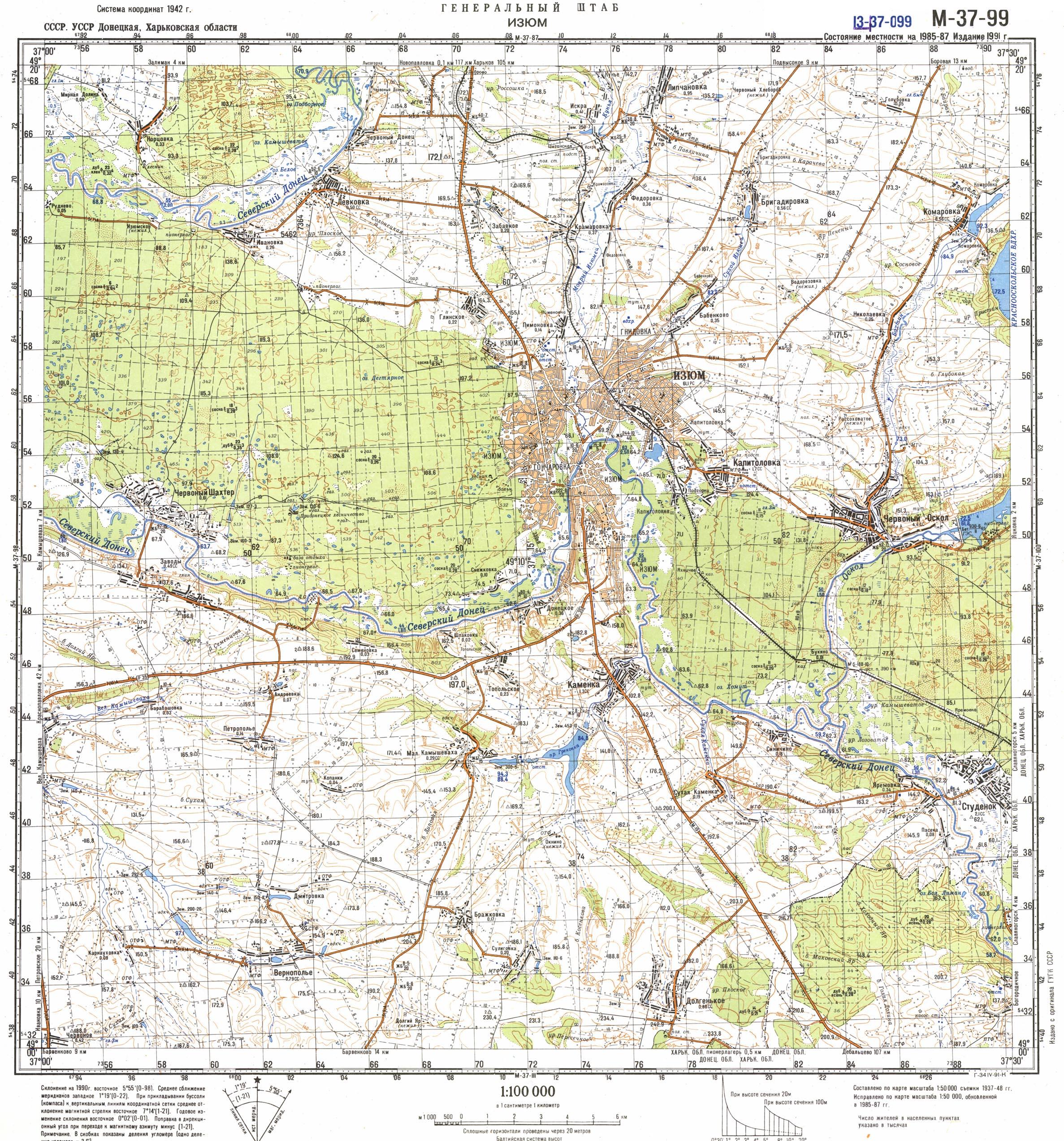 Карта города Изюм