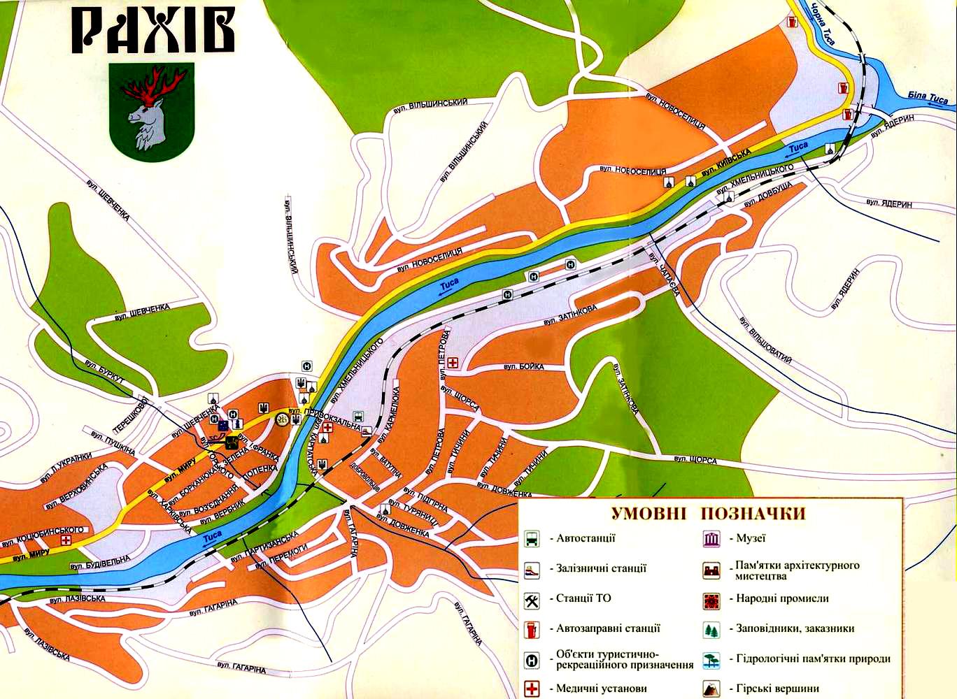 Карта города Рахов