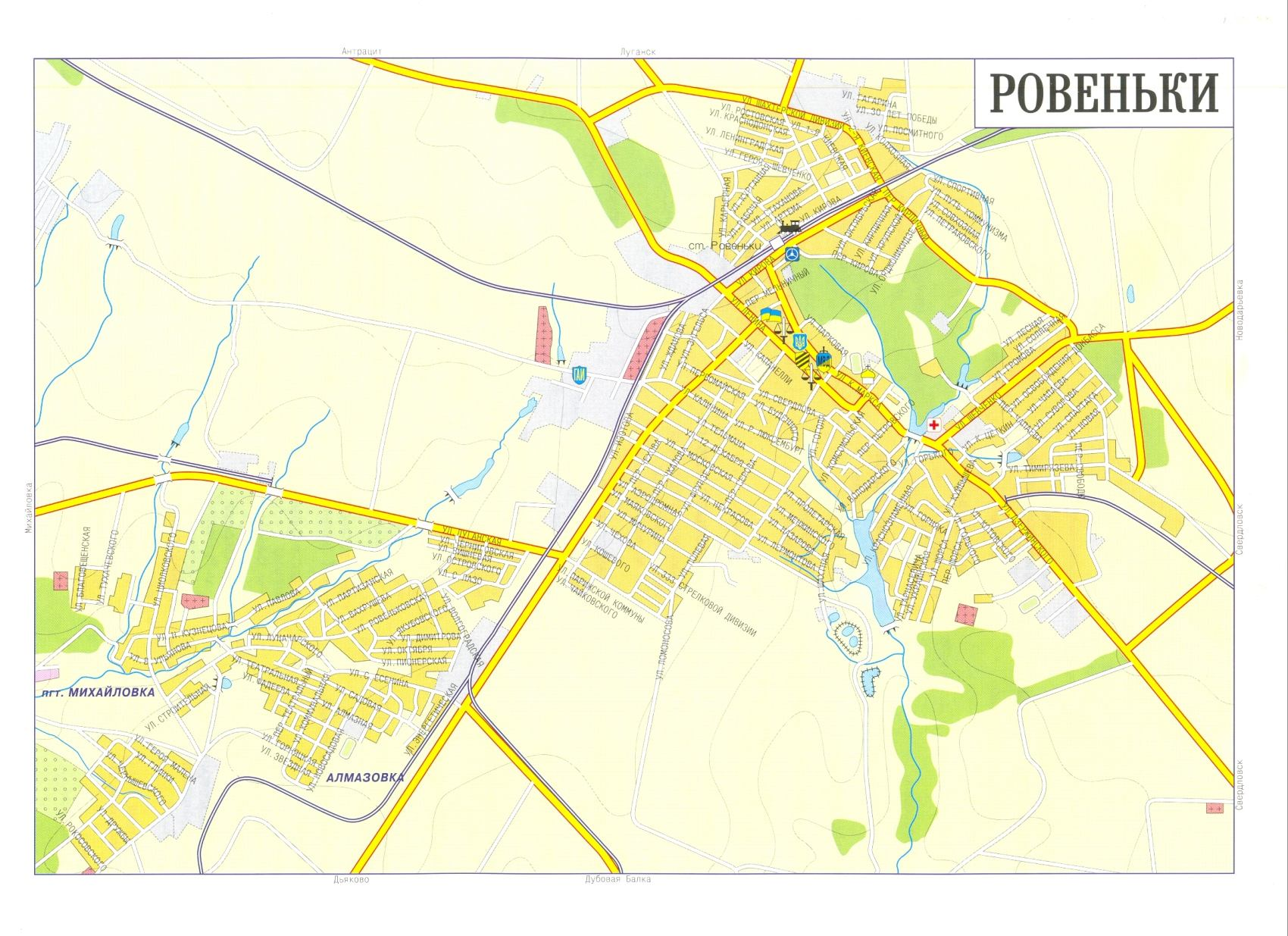 Карта города Ровеньки