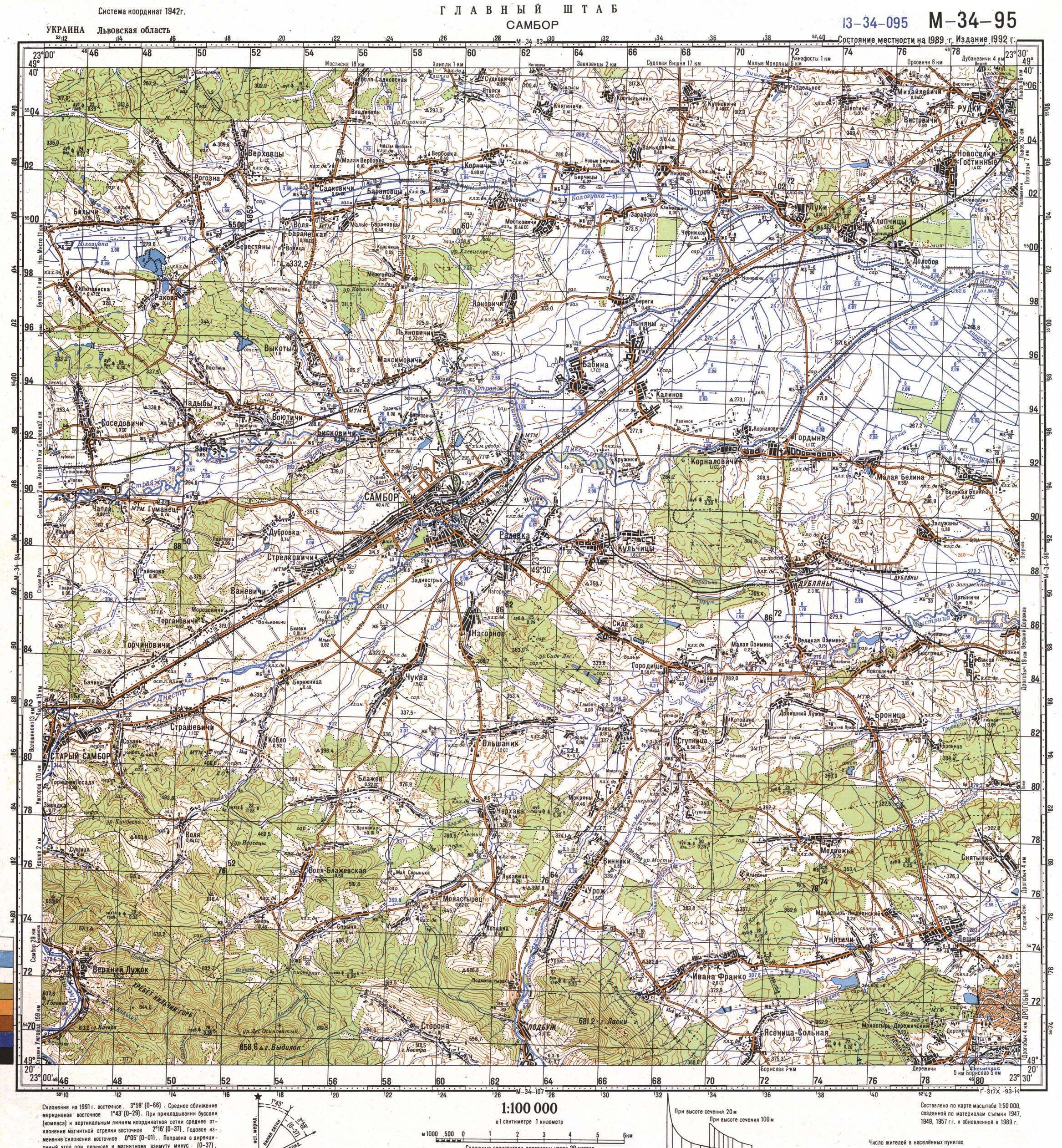 Карта города Самбор