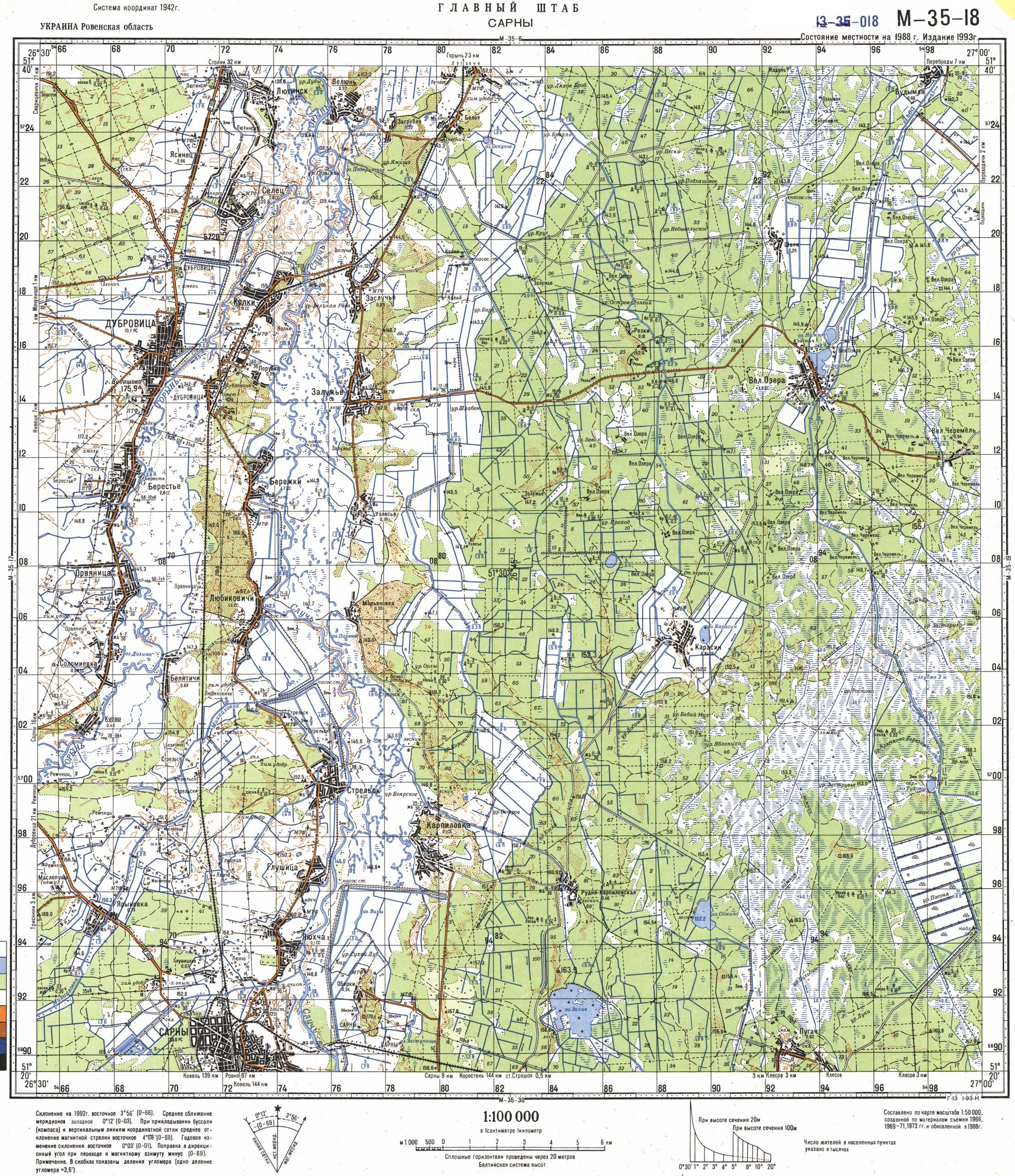 Карта города Сарны