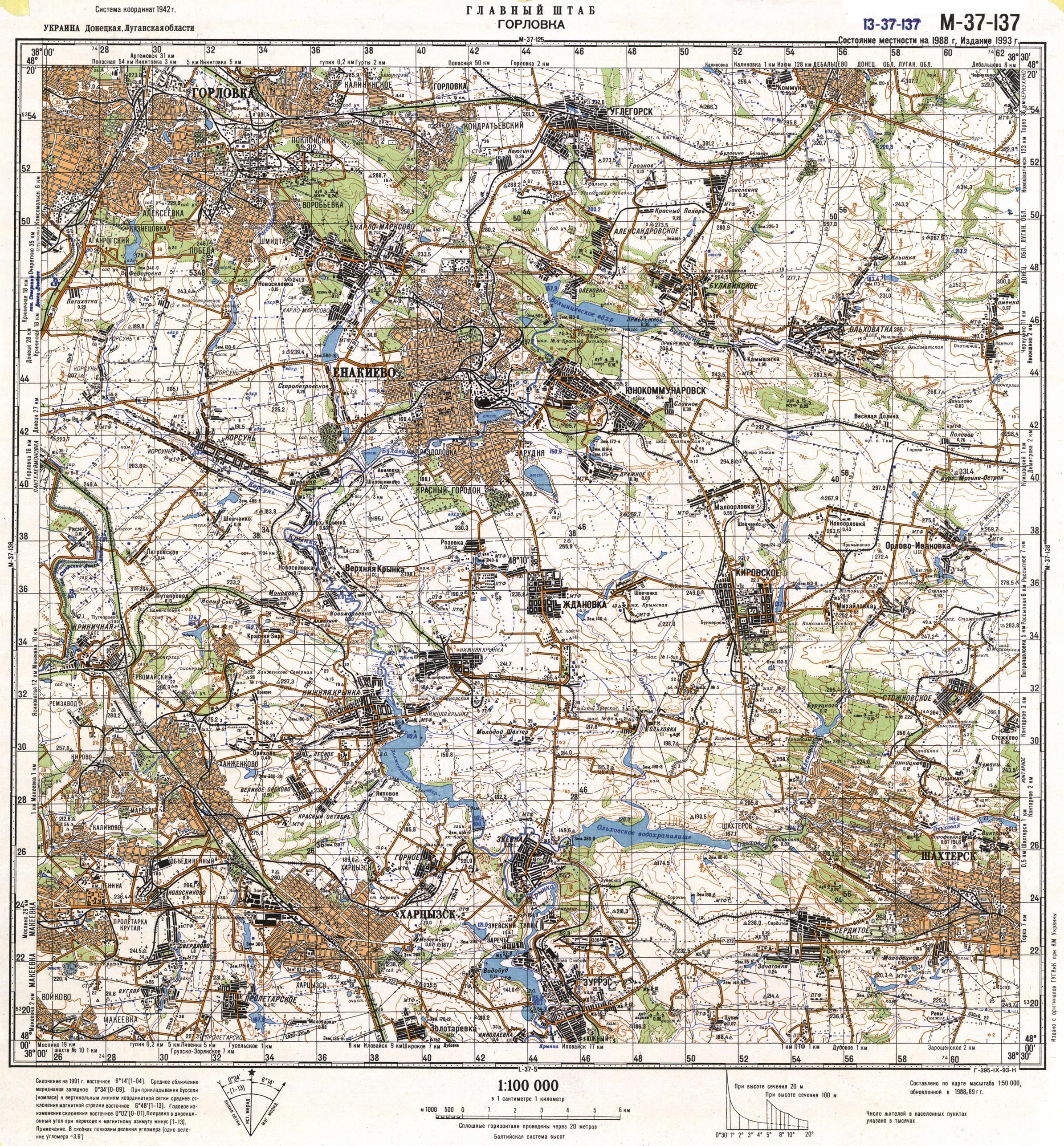Карта города Шахтёрск